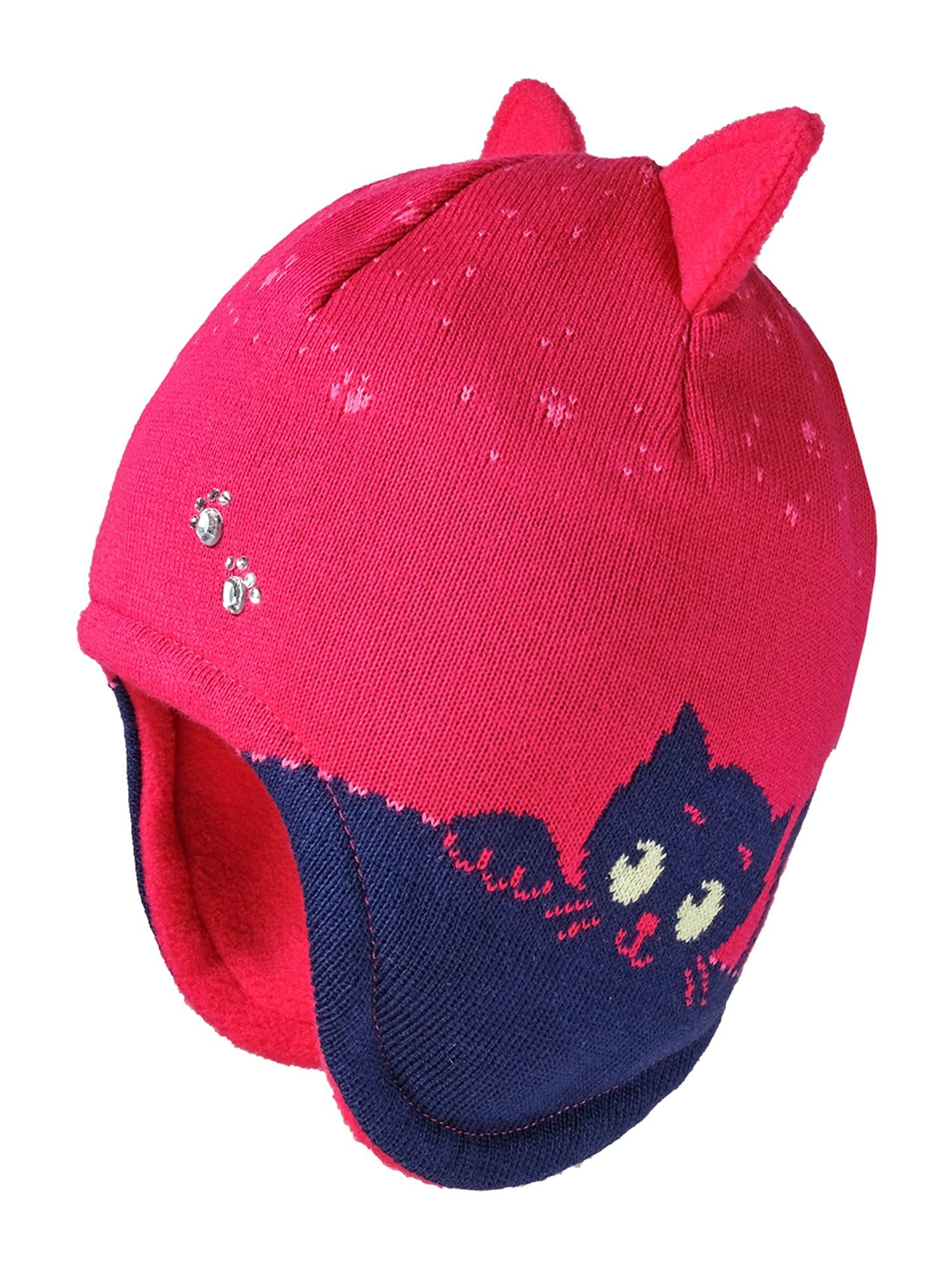 MAXIMO Megzta kepurė rožinė / tamsiai mėlyna / balta