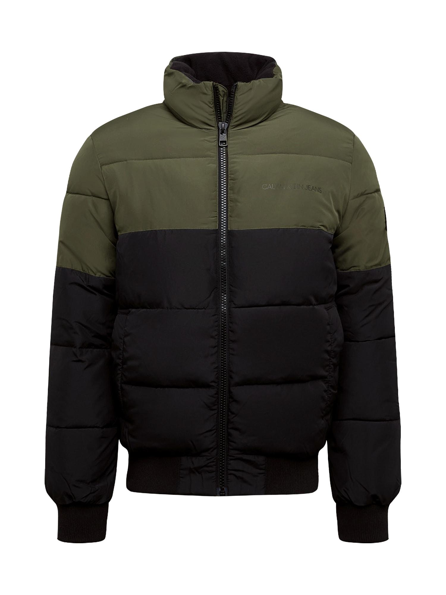 Calvin Klein Jeans Žieminė striukė juoda / rusvai žalia
