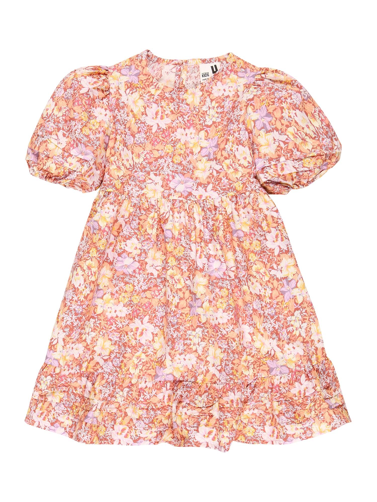 Cotton On Suknelė 'MIKA' pastelinė geltona / pastelinė raudona / purpurinė / balta / geltona