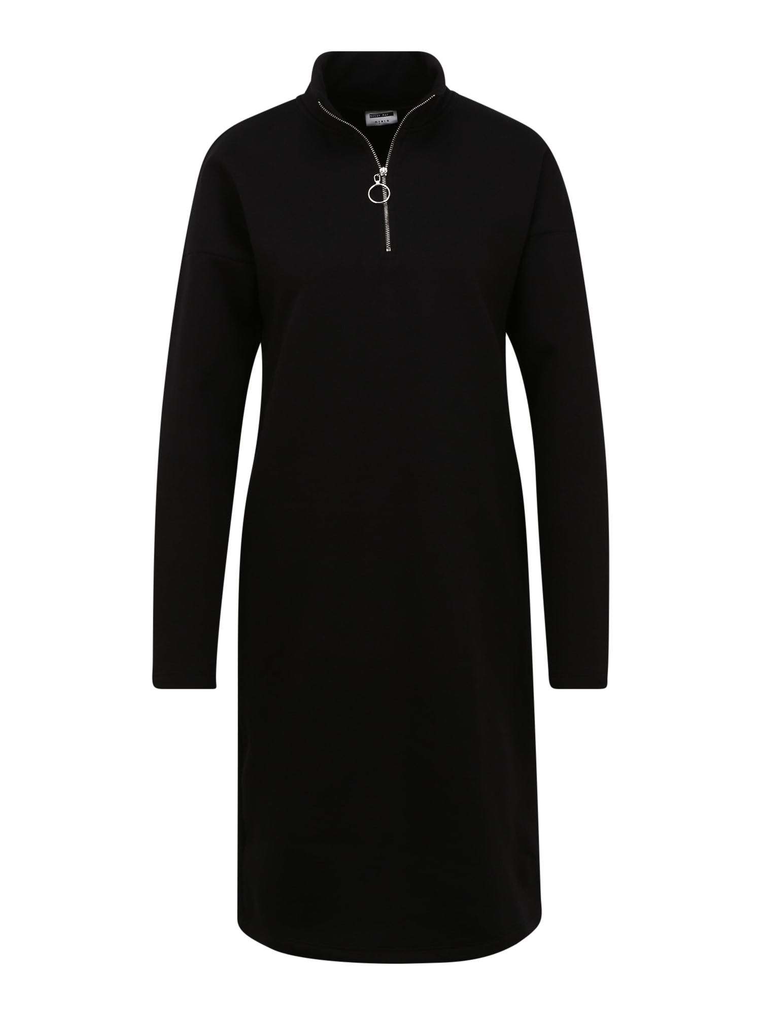 Noisy May (Tall) Suknelė