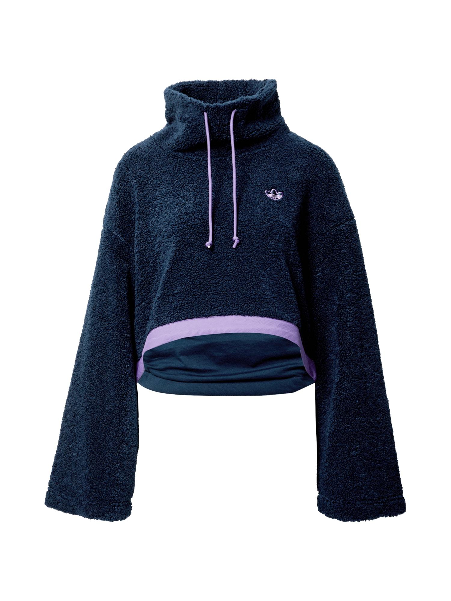ADIDAS ORIGINALS Megztinis be užsegimo nakties mėlyna
