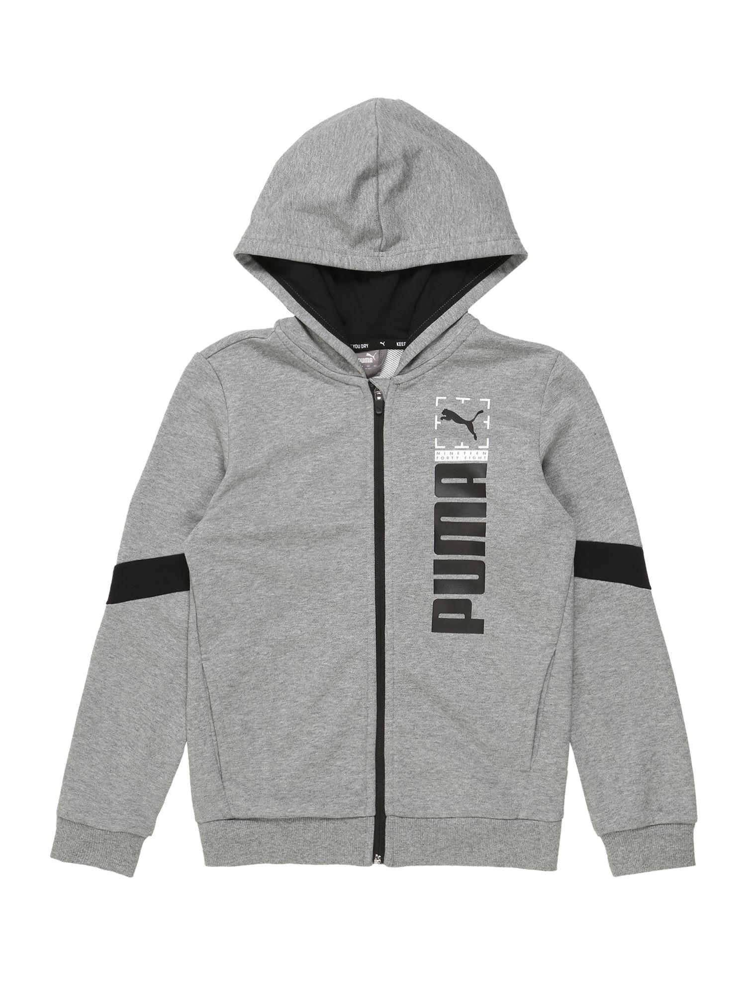 PUMA Sportinis džemperis pilka / juoda