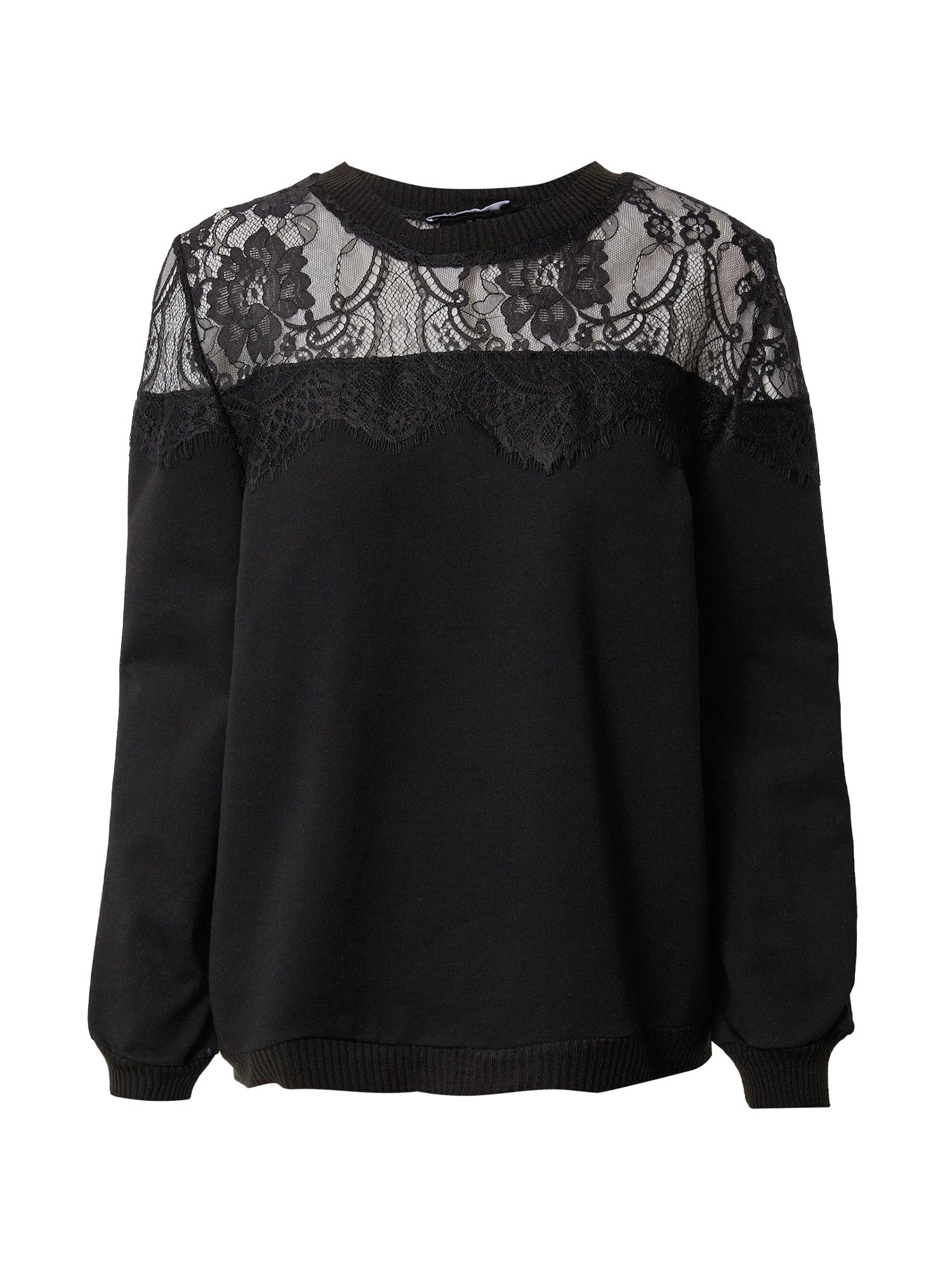 Trendyol Megztinis be užsegimo juoda