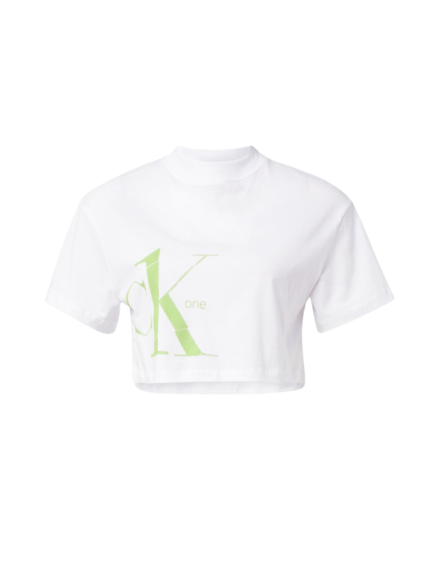Calvin Klein Jeans Marškinėliai balta / nendrių spalva