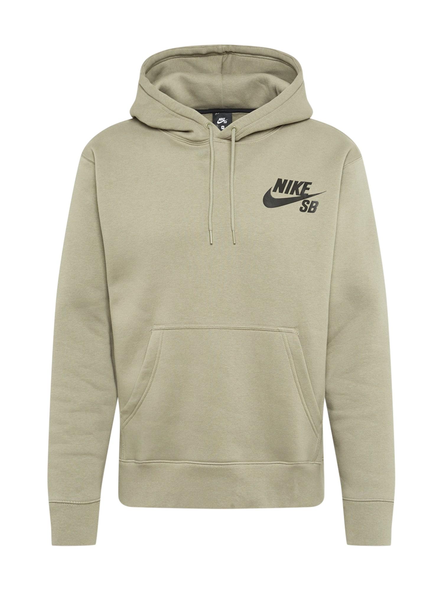 Nike SB Megztinis be užsegimo rusvai žalia / juoda