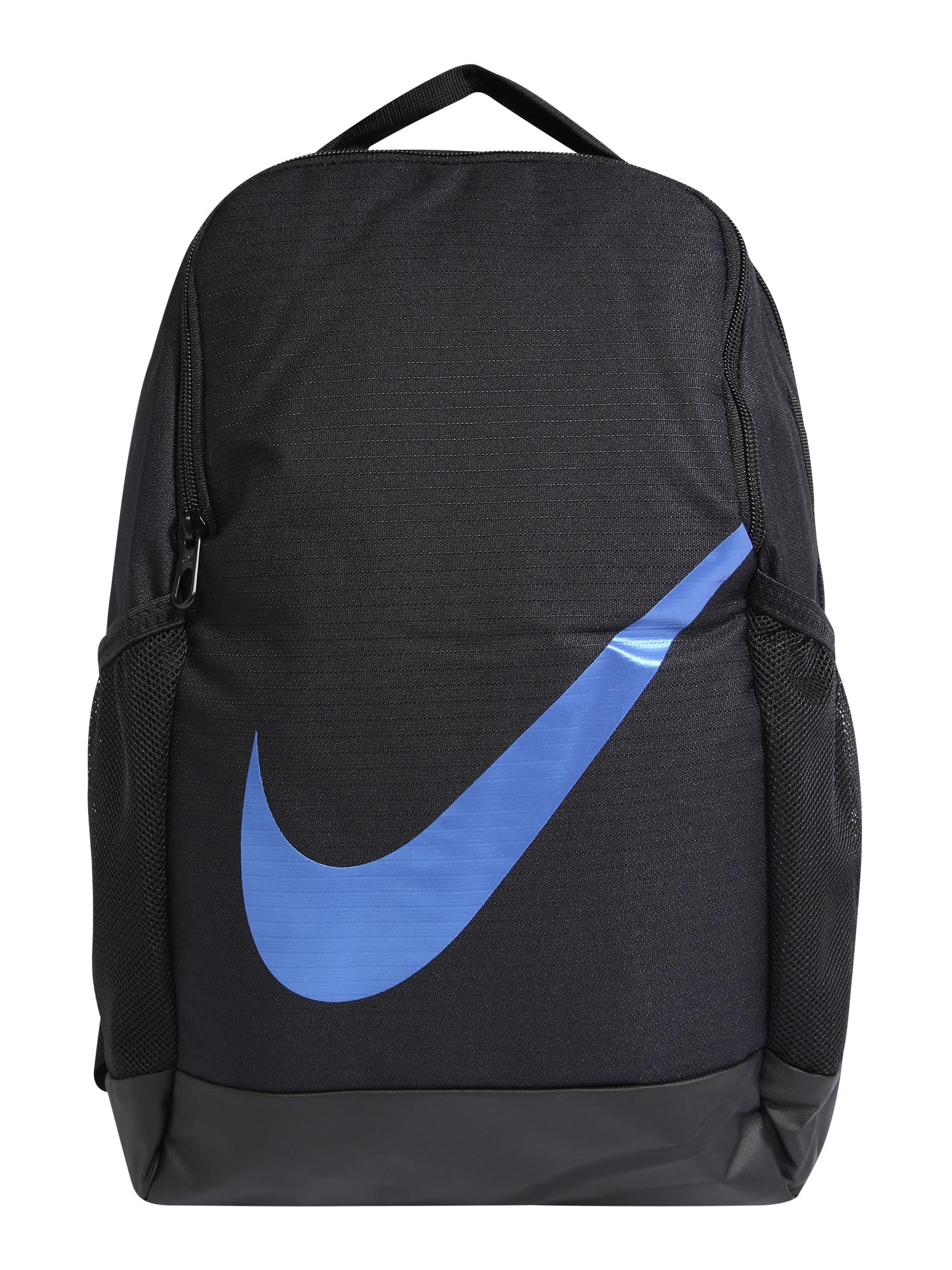 Nike Sportswear Kuprinė mėlyna / juoda