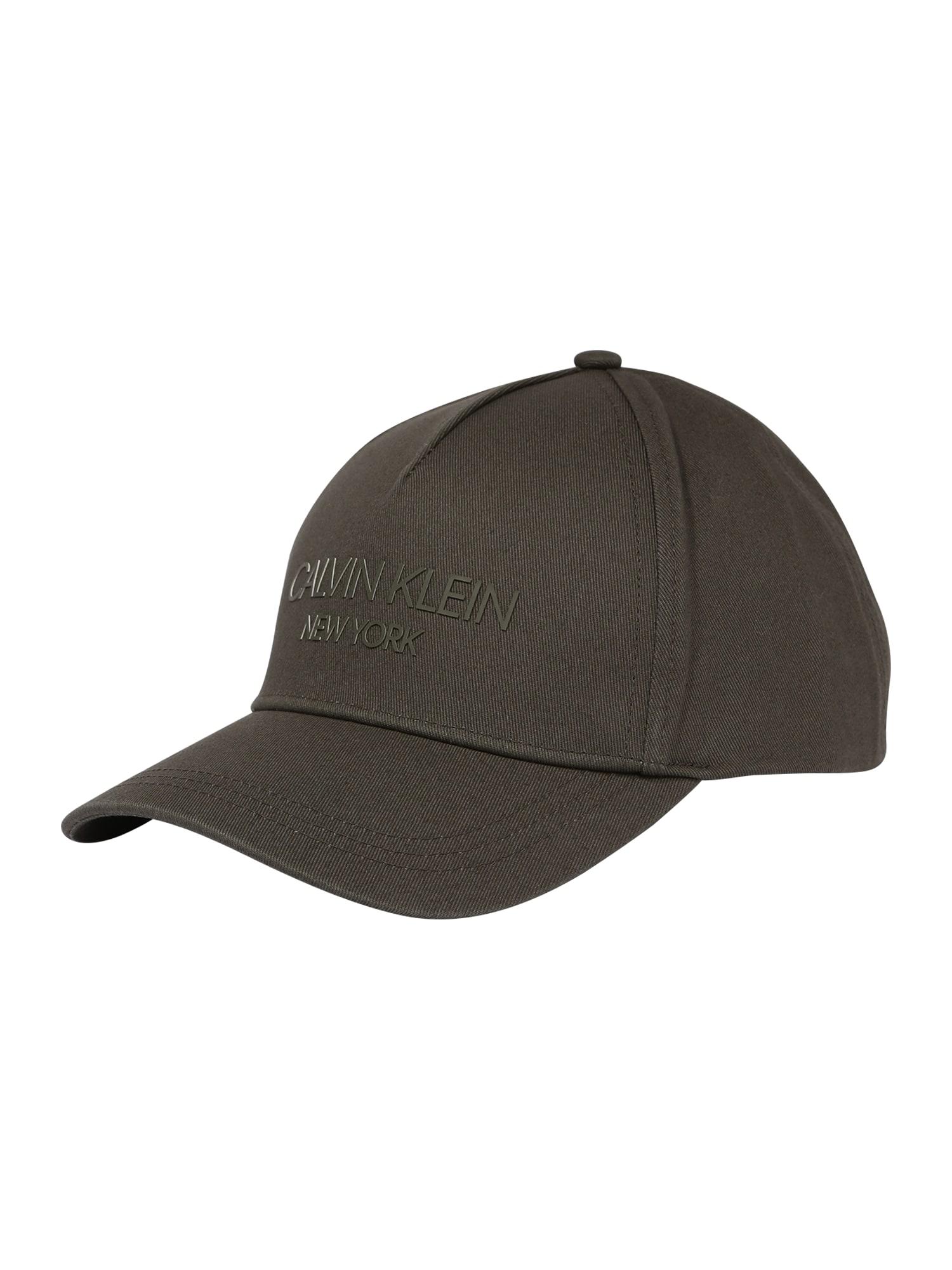 Calvin Klein Kepurė alyvuogių spalva
