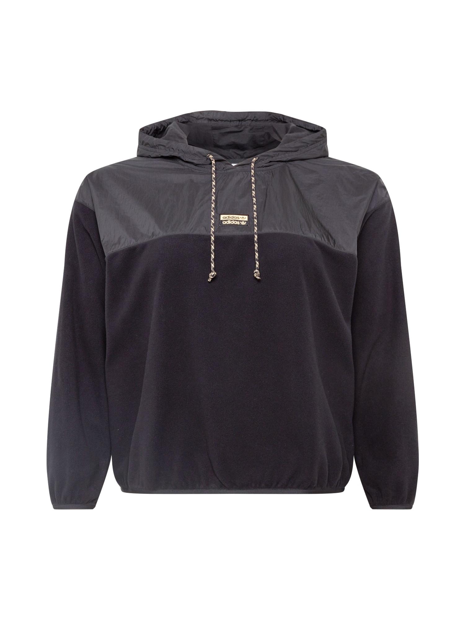 ADIDAS ORIGINALS Megztinis juoda