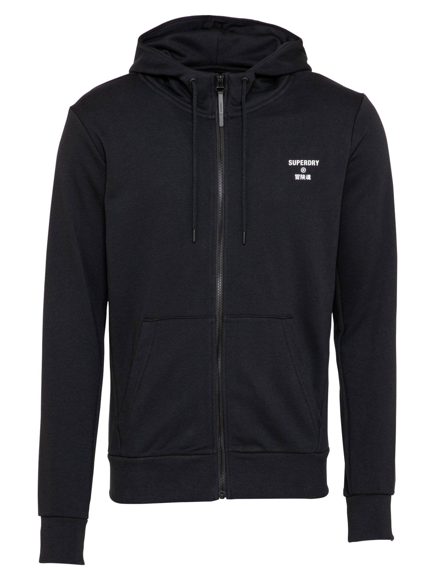 Superdry Džemperis juoda / balta