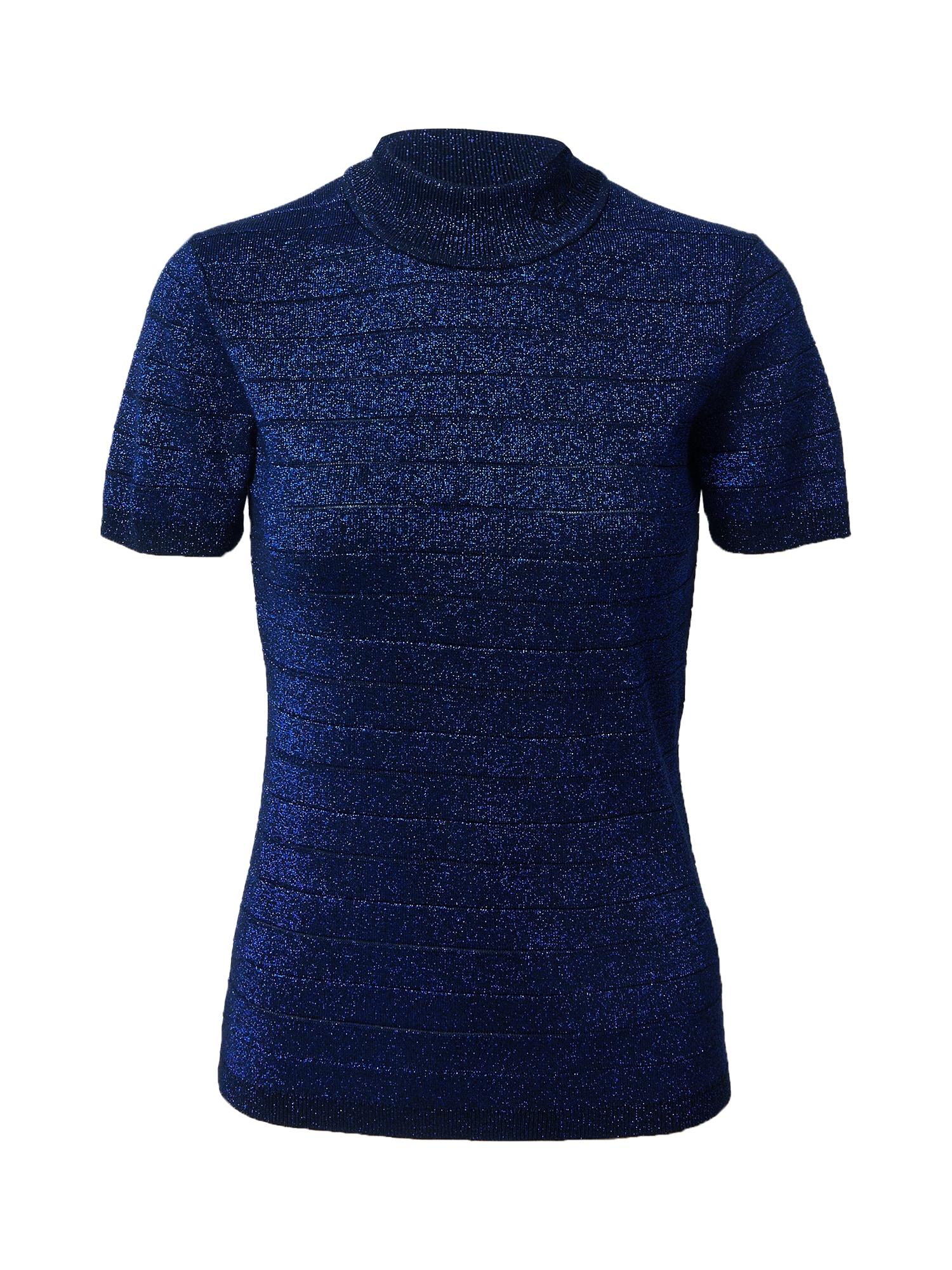 Karl Lagerfeld Marškinėliai mėlyna