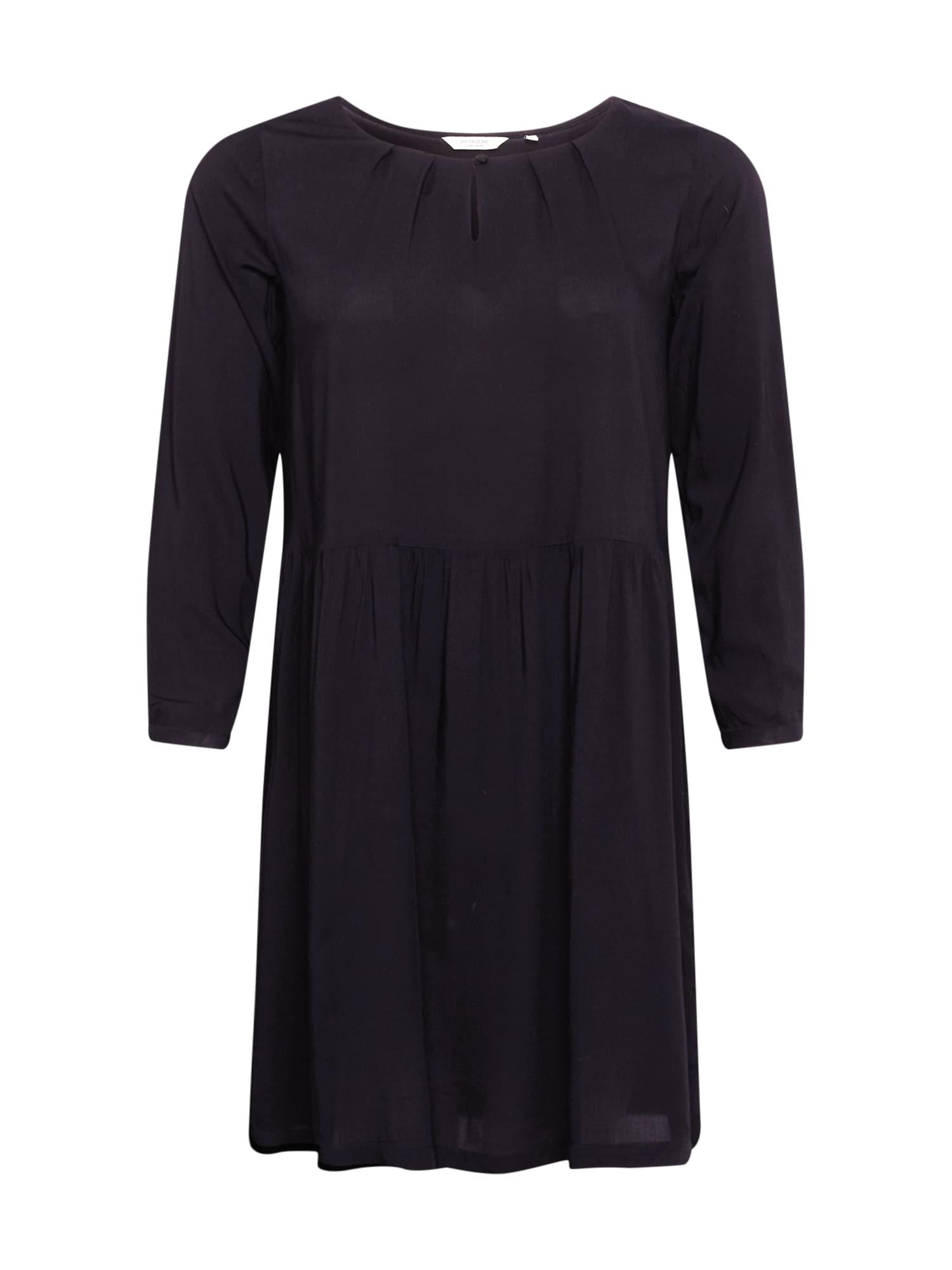 MY TRUE ME Palaidinės tipo suknelė juoda