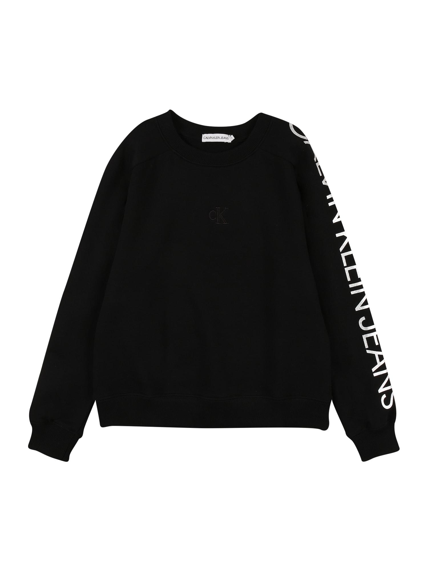 Calvin Klein Jeans Megztinis be užsegimo juoda / balta / sidabrinė