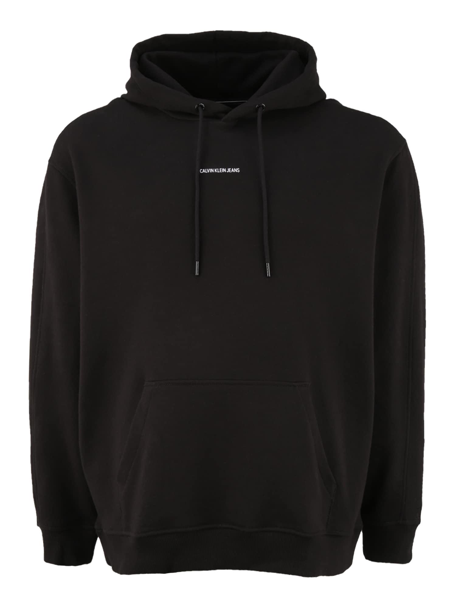 Calvin Klein Jeans Plus Megztinis be užsegimo juoda / balta