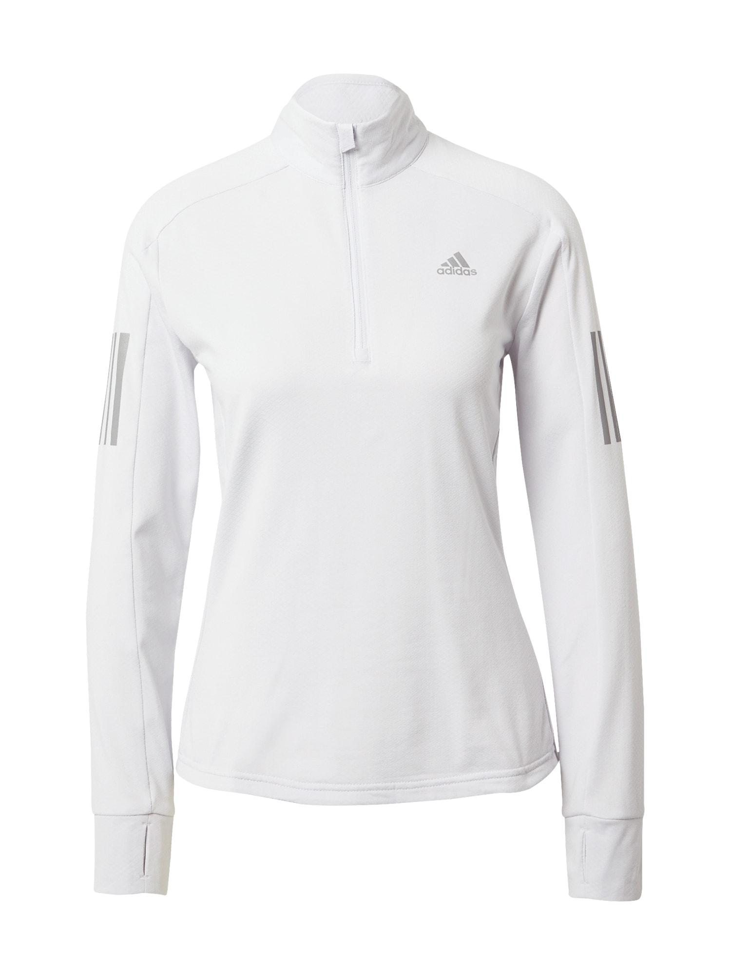 ADIDAS PERFORMANCE Funkční tričko  světle šedá