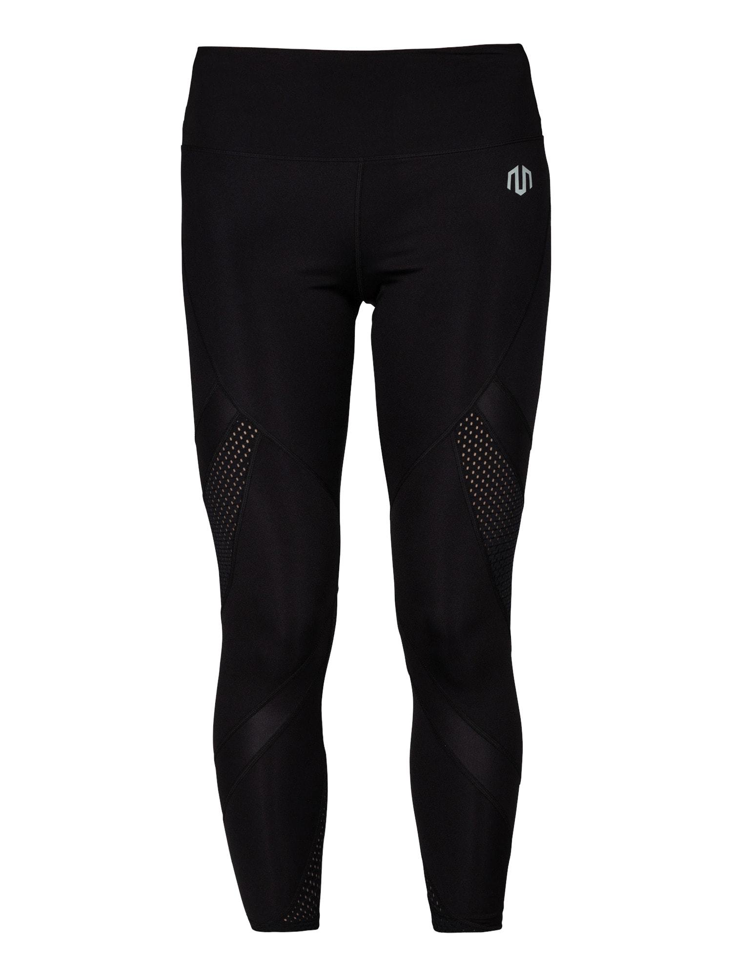 MOROTAI Sportinės kelnės juoda / balta
