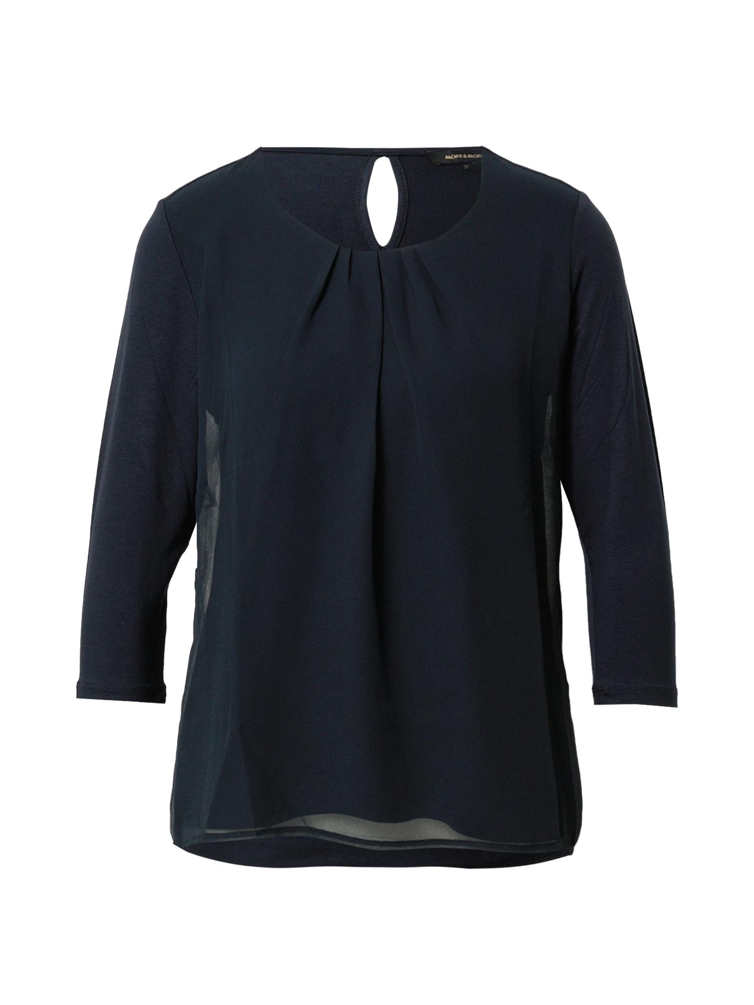MORE & MORE Marškinėliai tamsiai mėlyna
