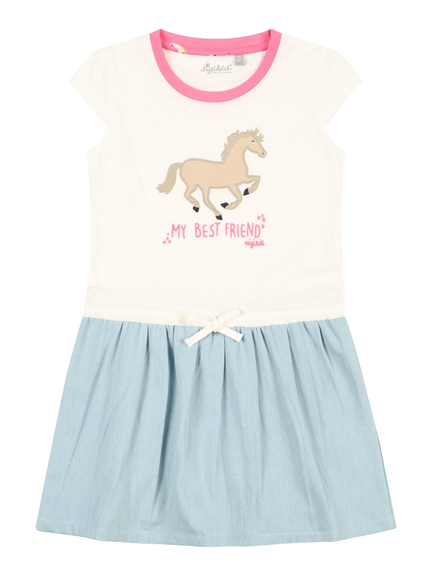SIGIKID Suknelė balta / šviesiai mėlyna / gelsvai pilka spalva / šviesiai rožinė / juoda