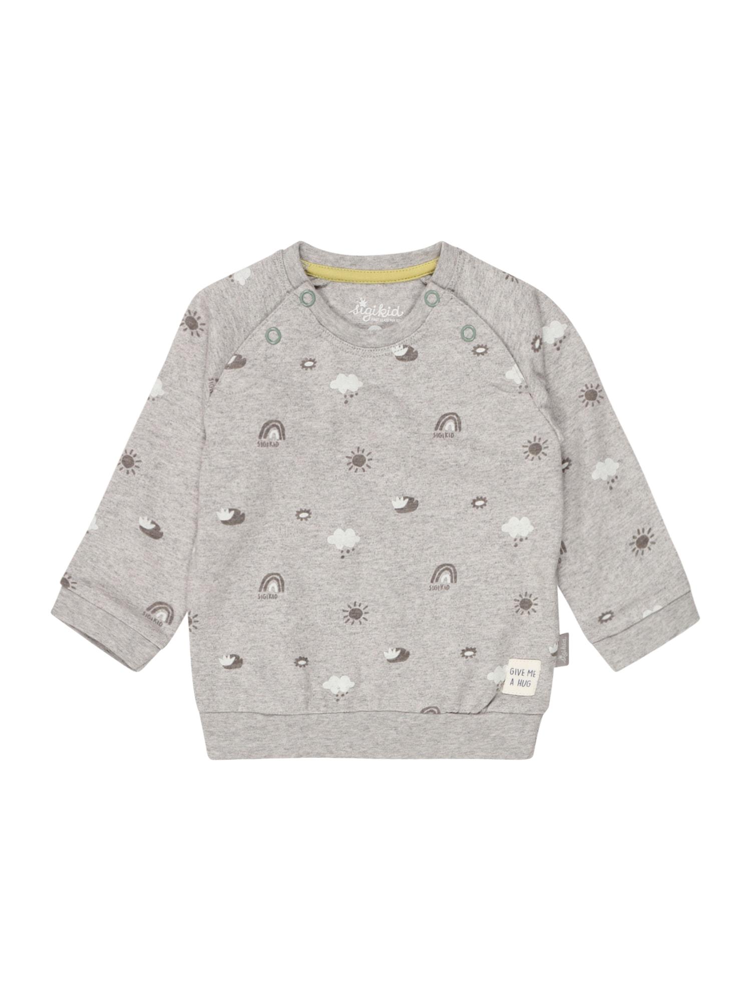 SIGIKID Marškinėliai margai pilka / balta / tamsiai pilka