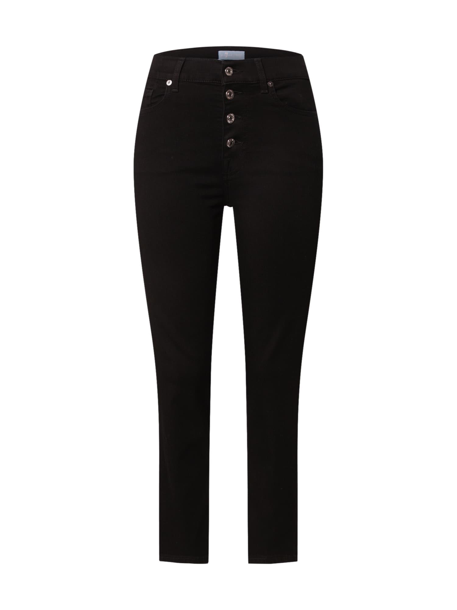 7 for all mankind Džinsai juodo džinso spalva