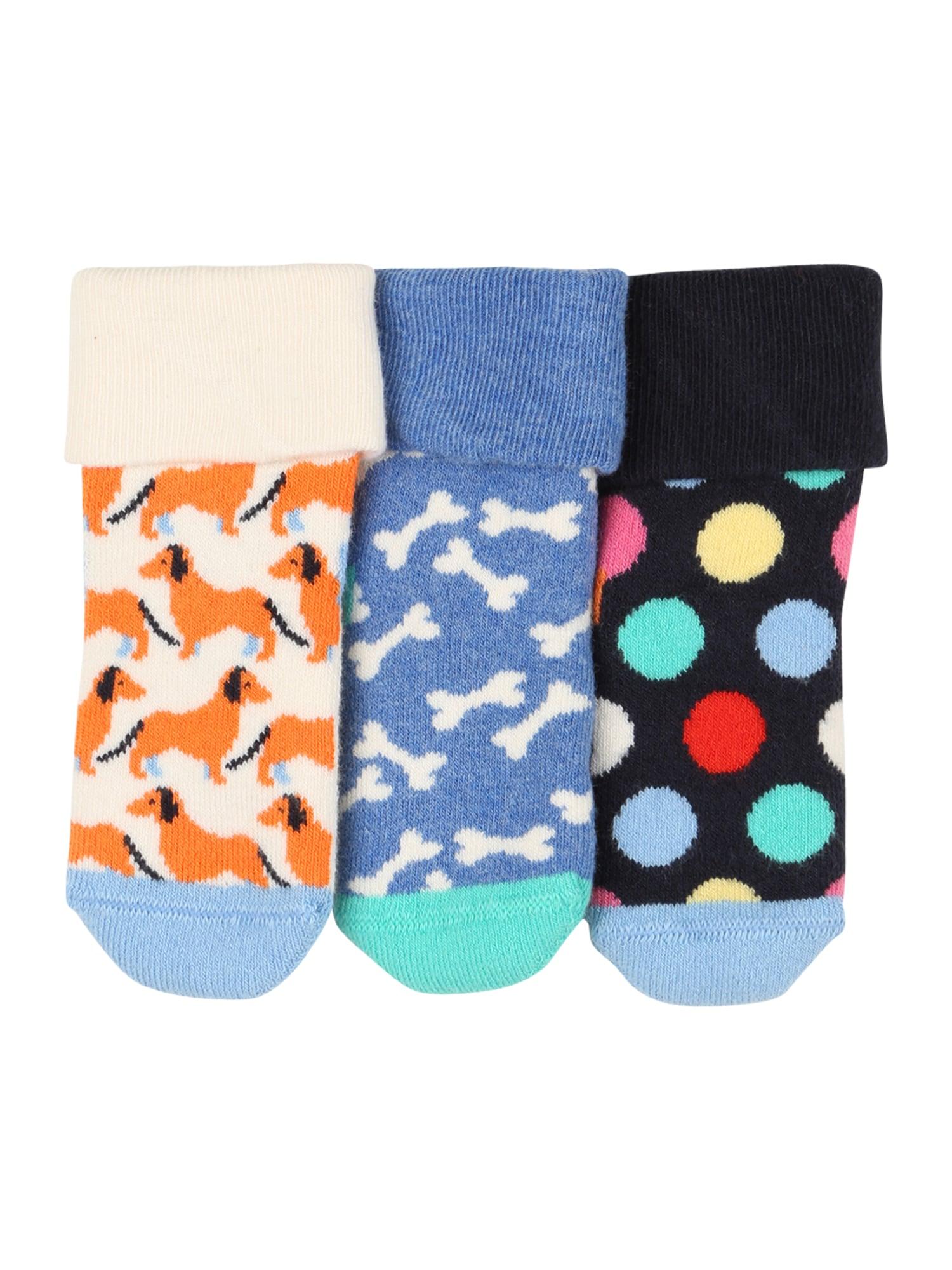 Happy Socks Kojinės mišrios spalvos / mėlyna dūmų spalva / kremo / nefrito spalva / ruda (konjako)