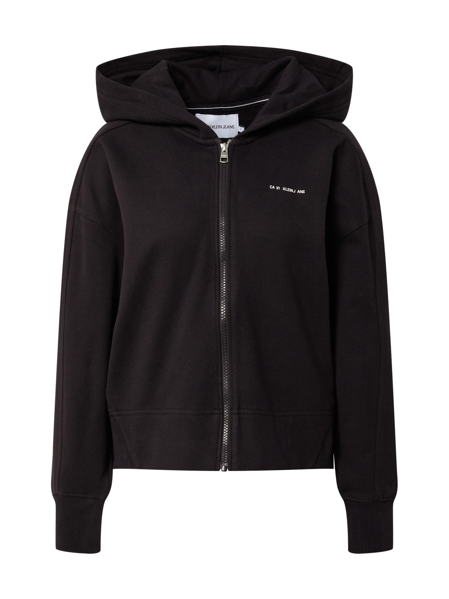 Calvin Klein Jeans Džemperis juoda