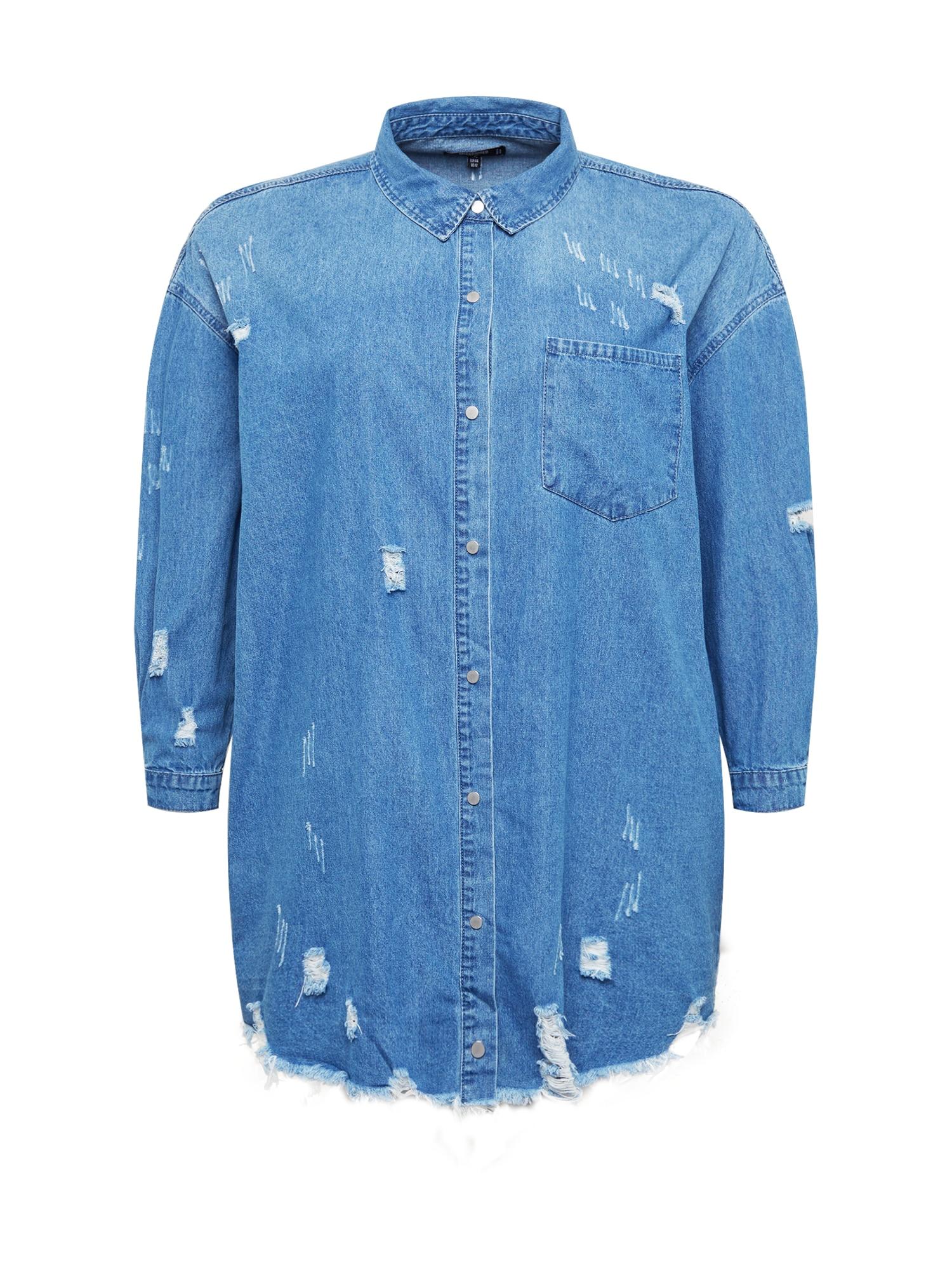 Missguided Plus Palaidinės tipo suknelė tamsiai (džinso) mėlyna
