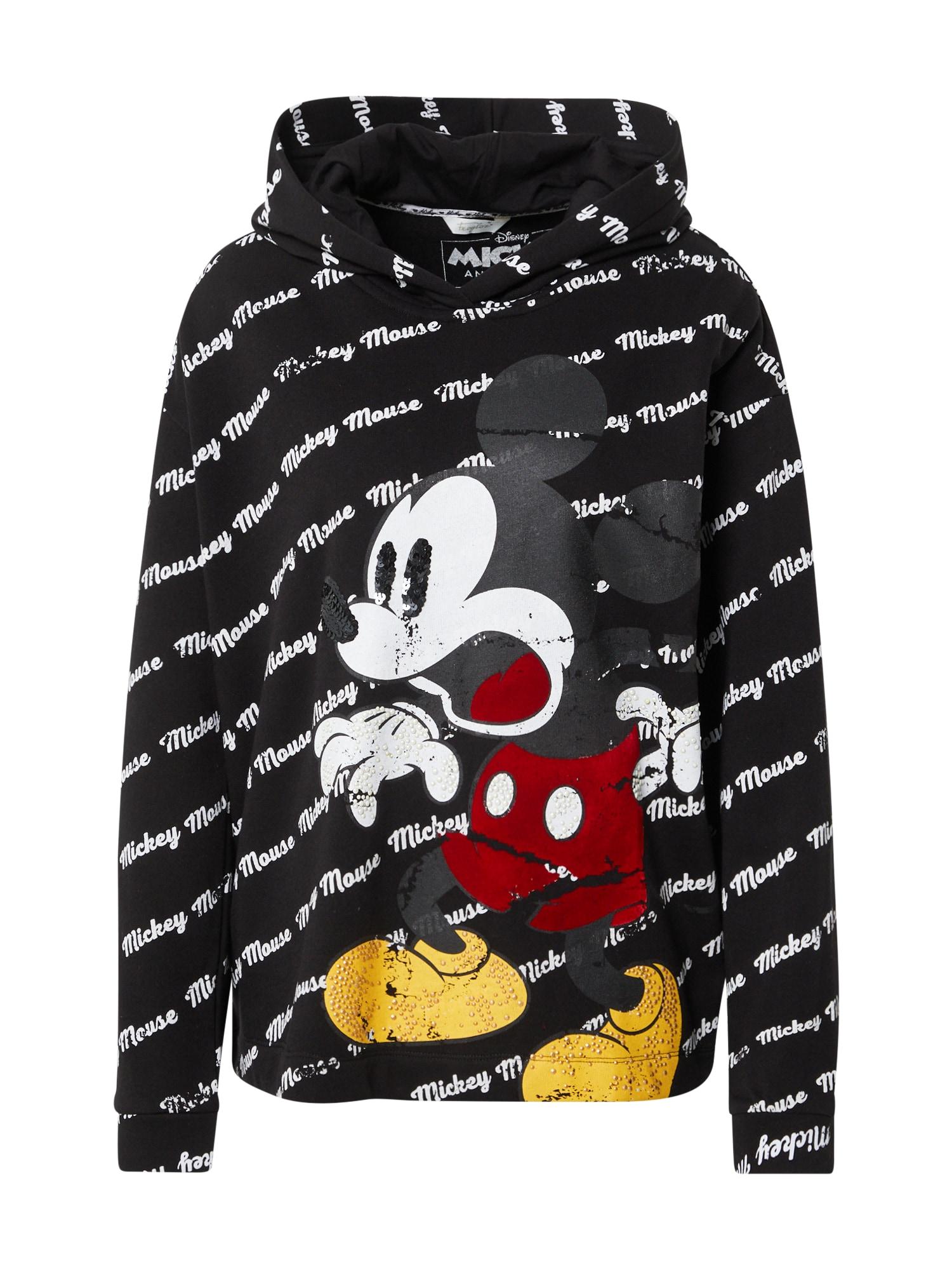 Frogbox Megztinis be užsegimo juoda / balta / raudona / geltona