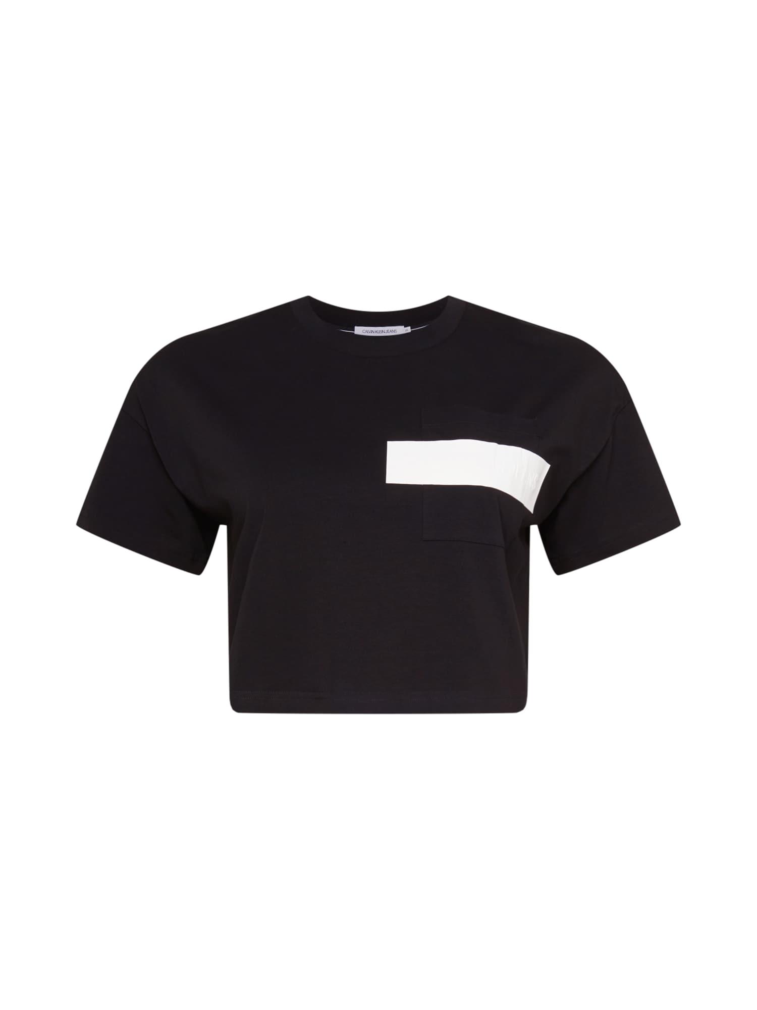 Calvin Klein Jeans Curve Marškinėliai