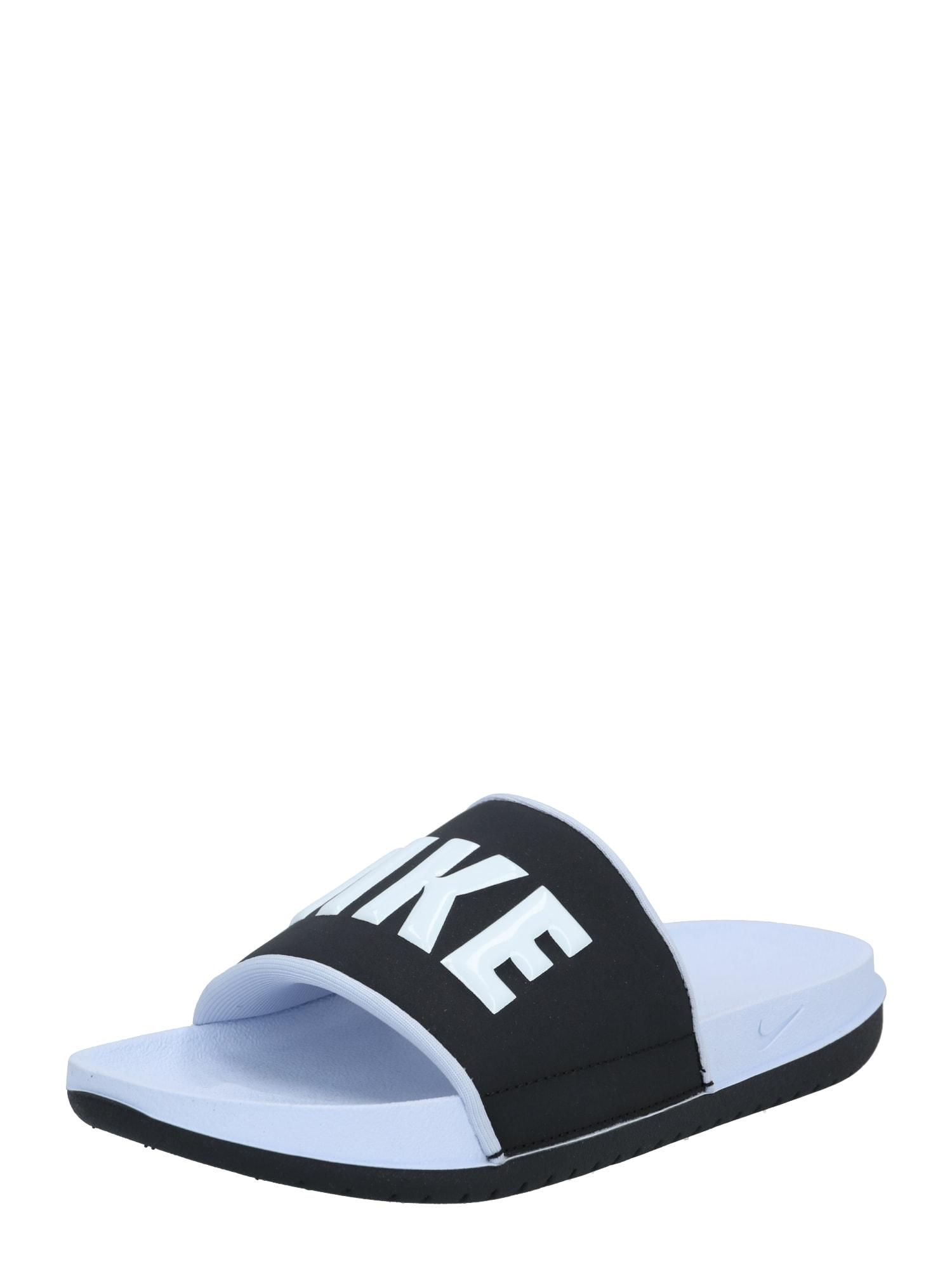 Nike Sportswear Šlepetės