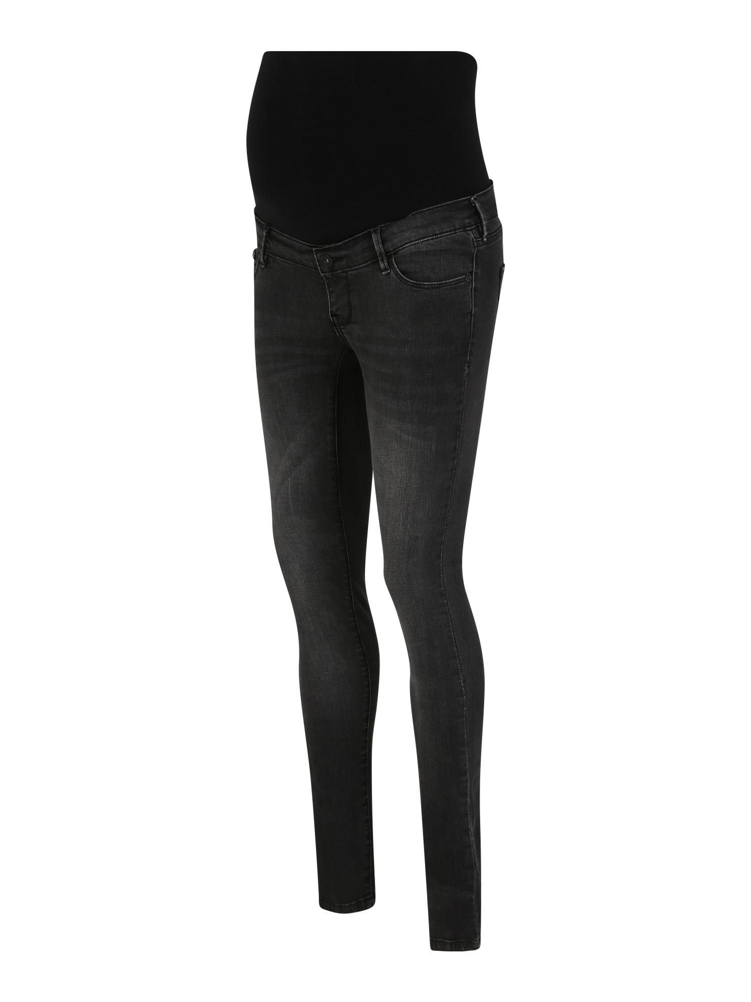 Supermom Džinsai juodo džinso spalva