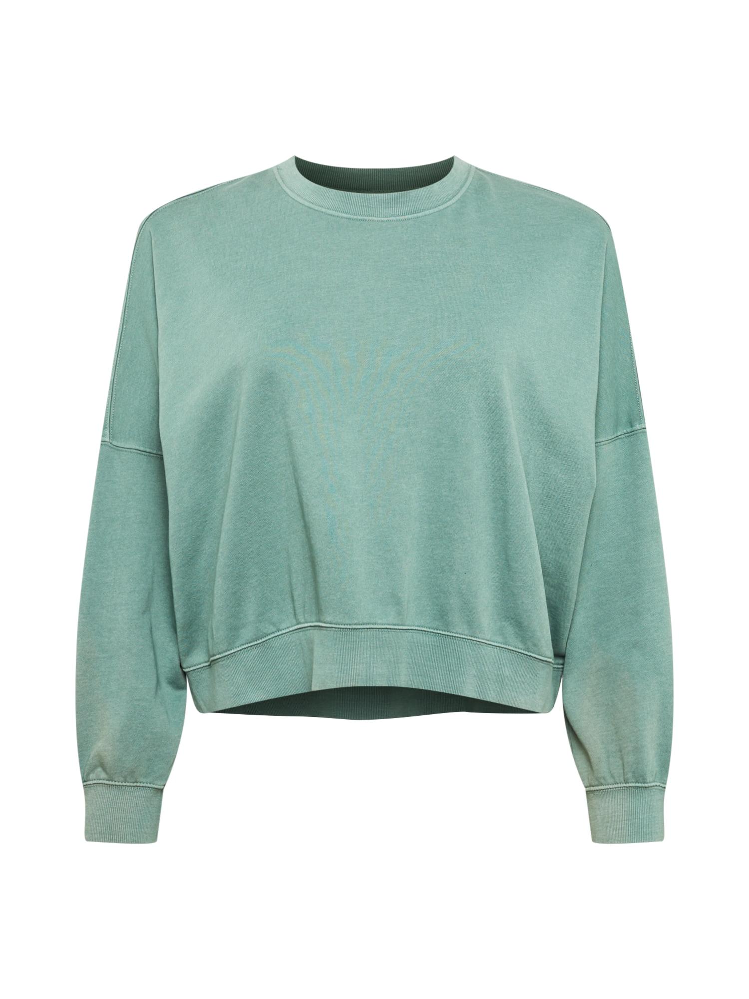 Cotton On Curve Megztinis be užsegimo pastelinė žalia