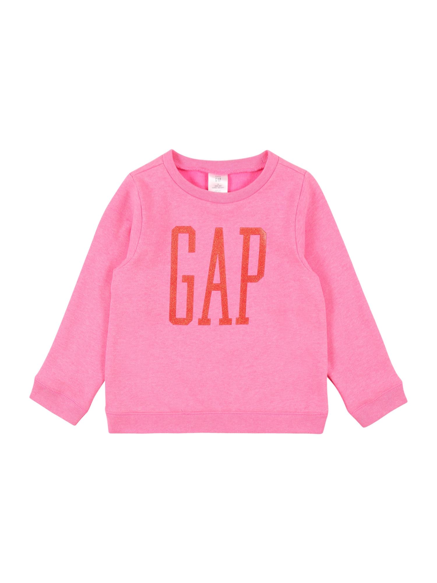 GAP Megztinis be užsegimo rožinė / raudona