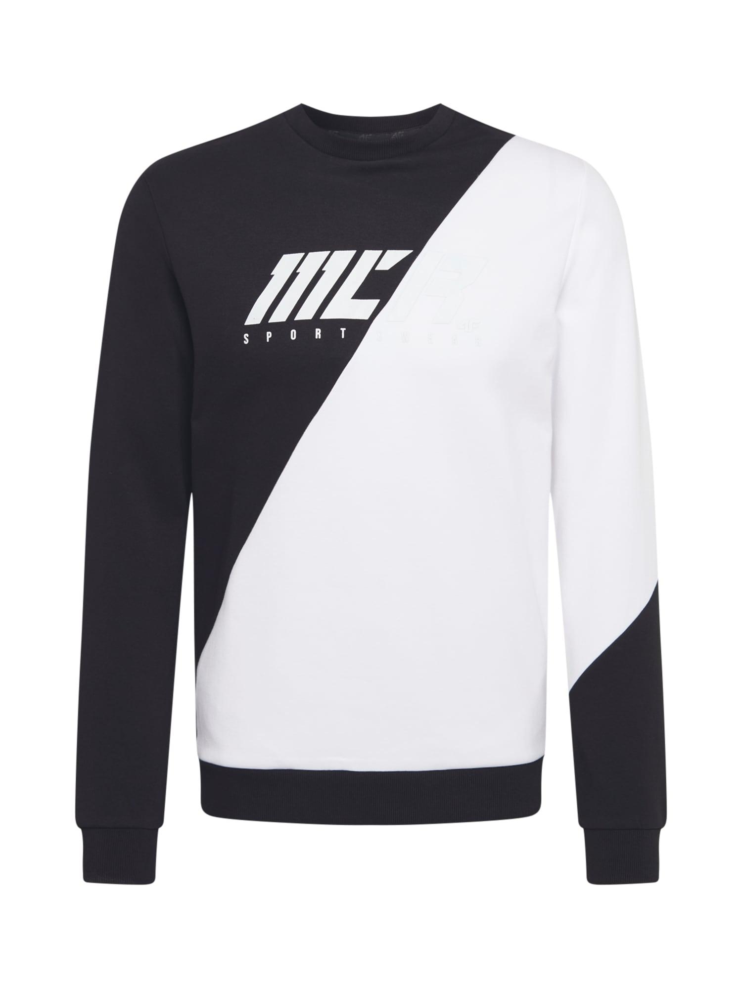 4F Sportinio tipo megztinis balta / juoda / pilka