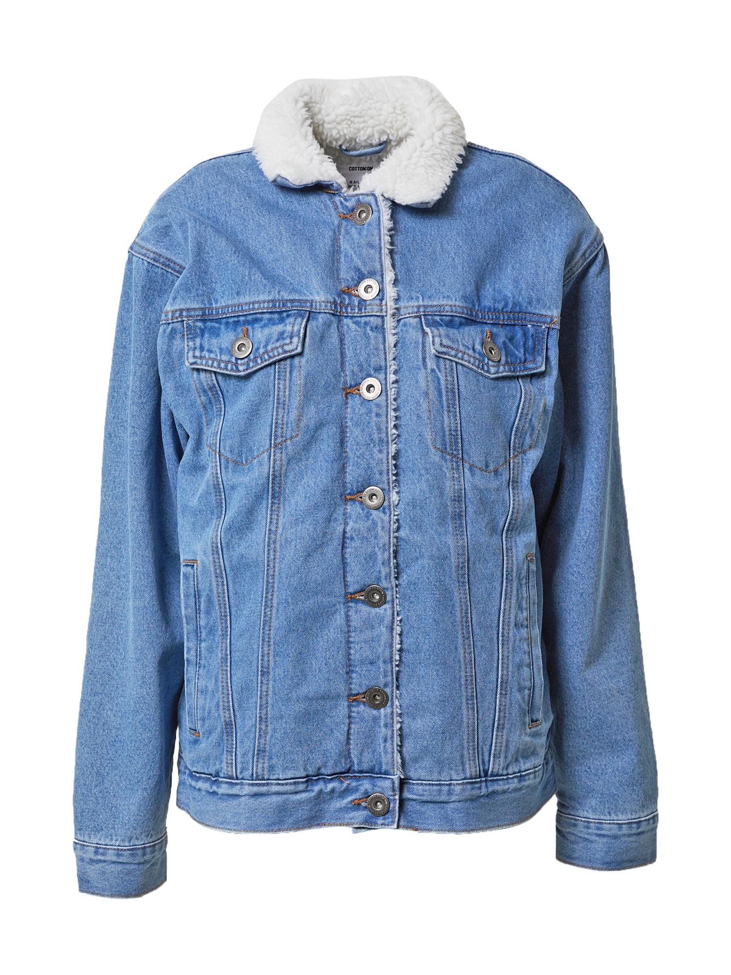 Cotton On Demisezoninė striukė mėlyna