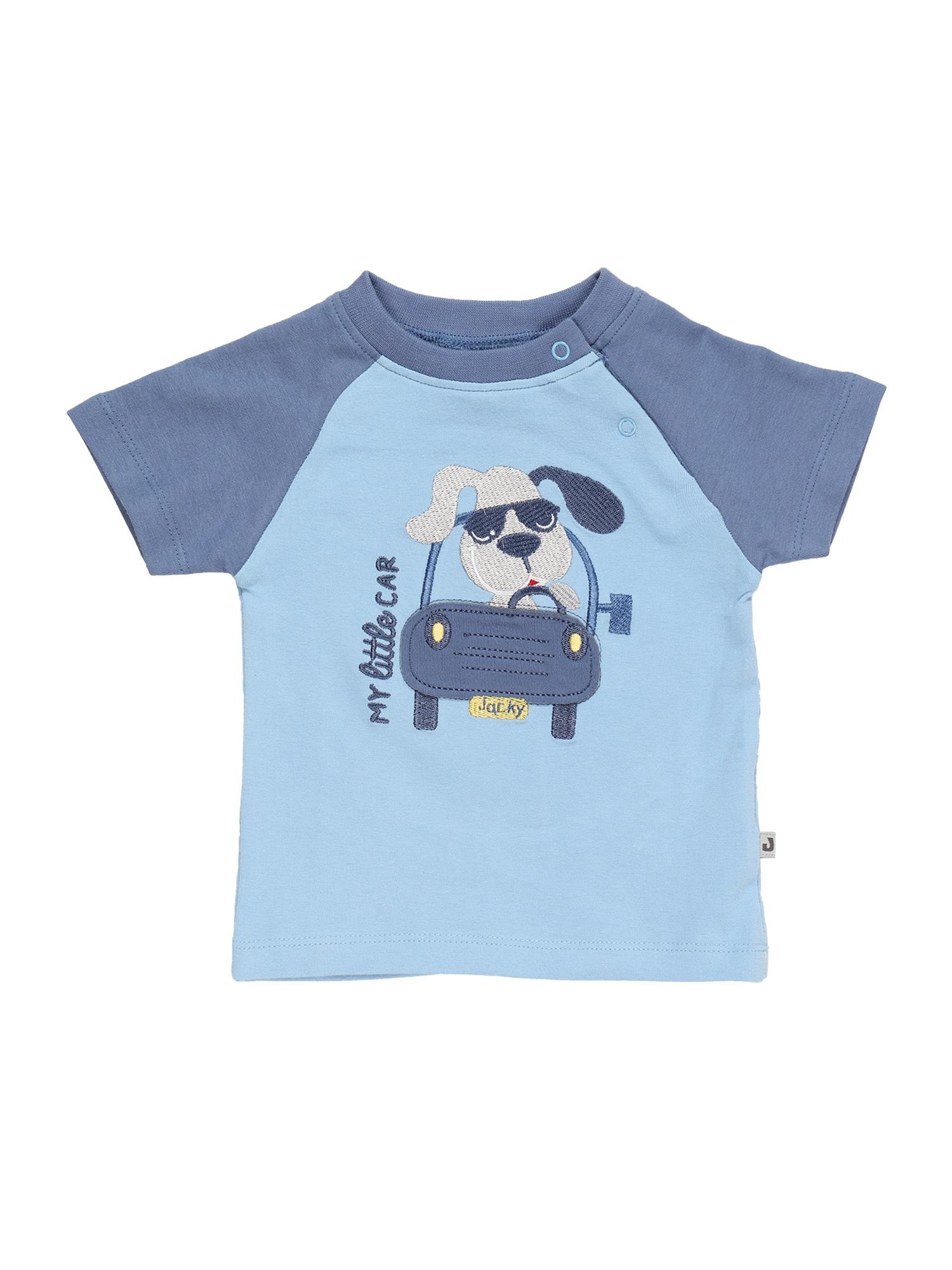 JACKY Marškinėliai