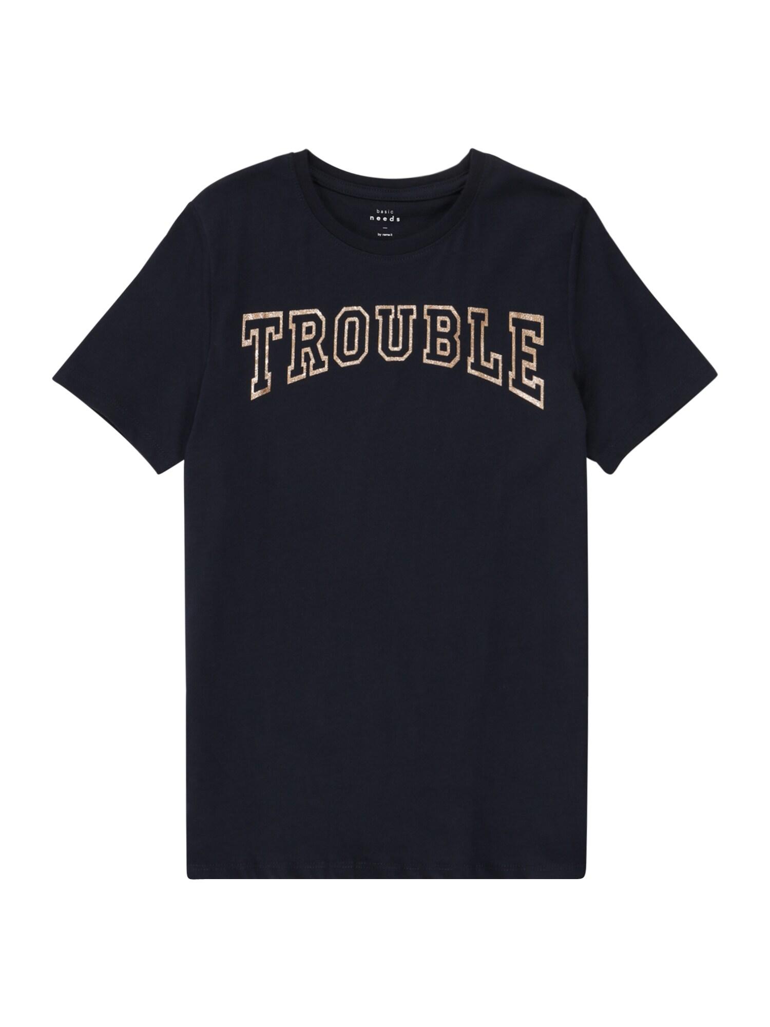 NAME IT Marškinėliai