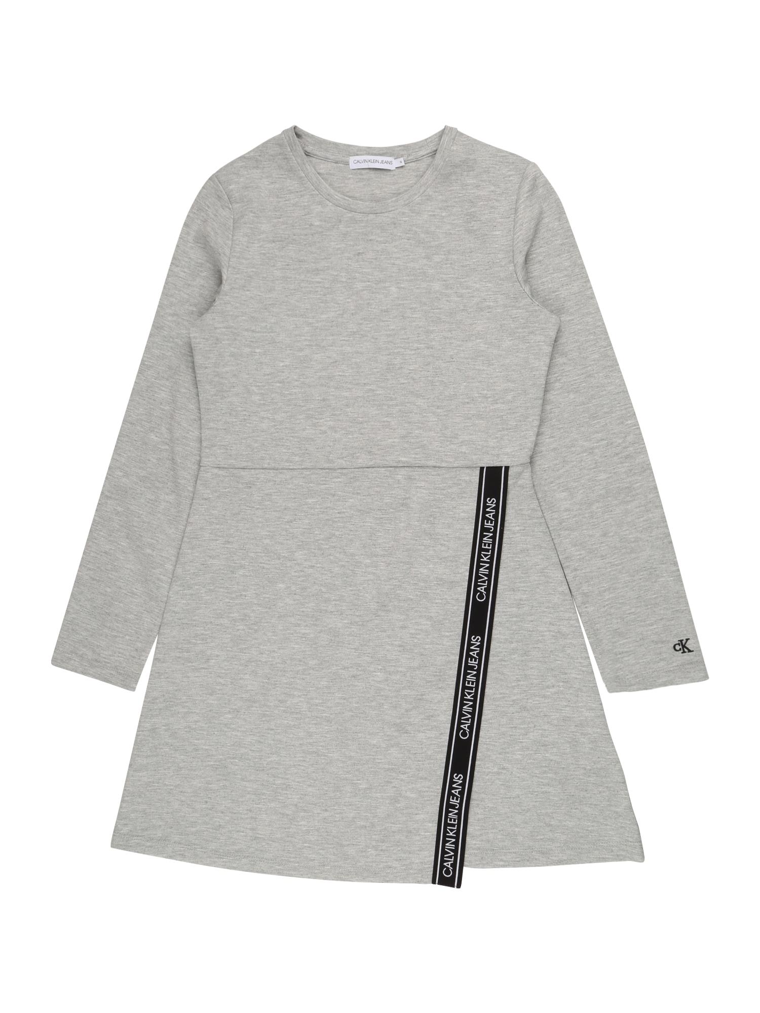 Calvin Klein Jeans Suknelė šviesiai pilka / juoda / balta
