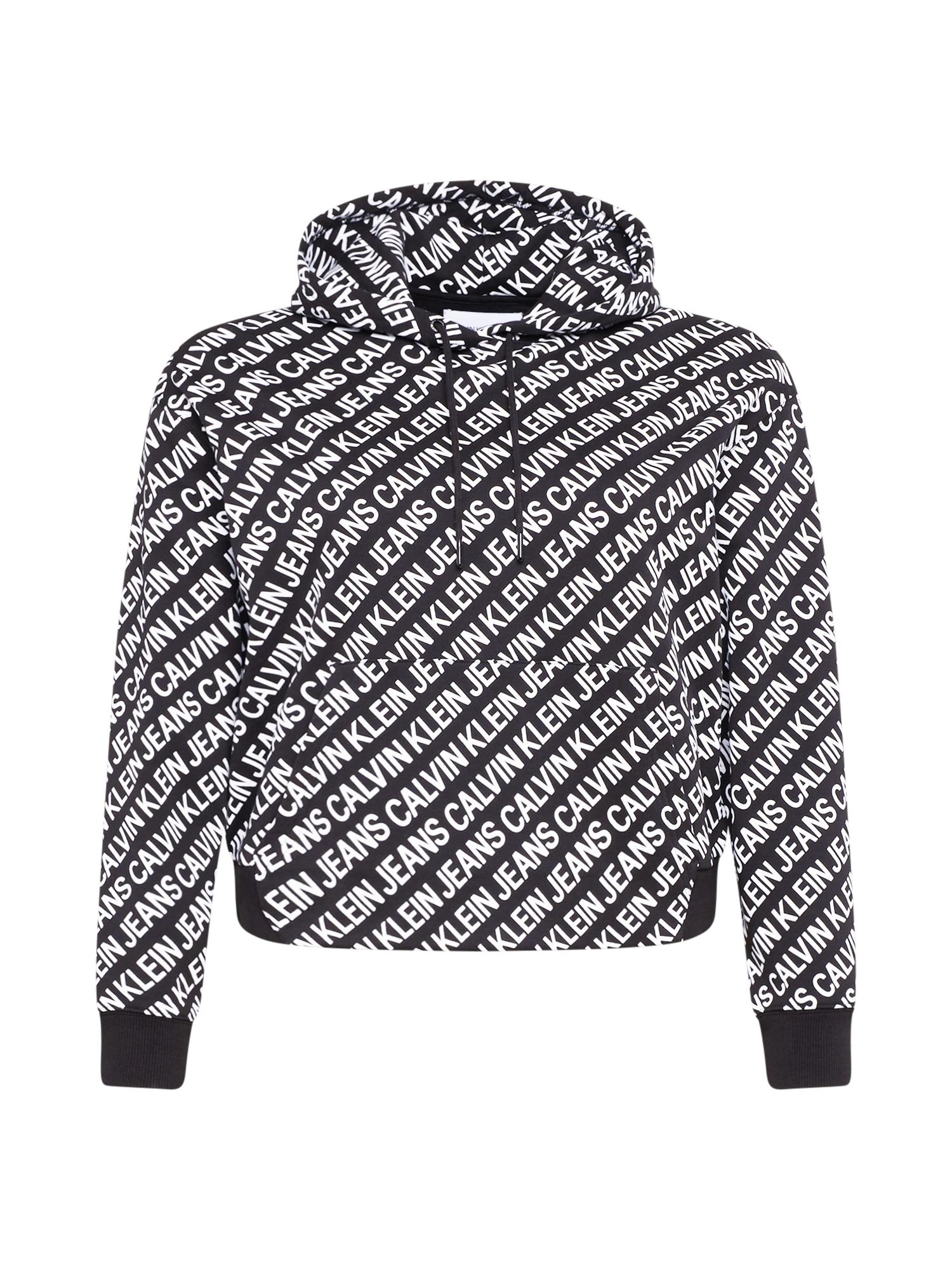 Calvin Klein Jeans Curve Megztinis be užsegimo balta / juoda