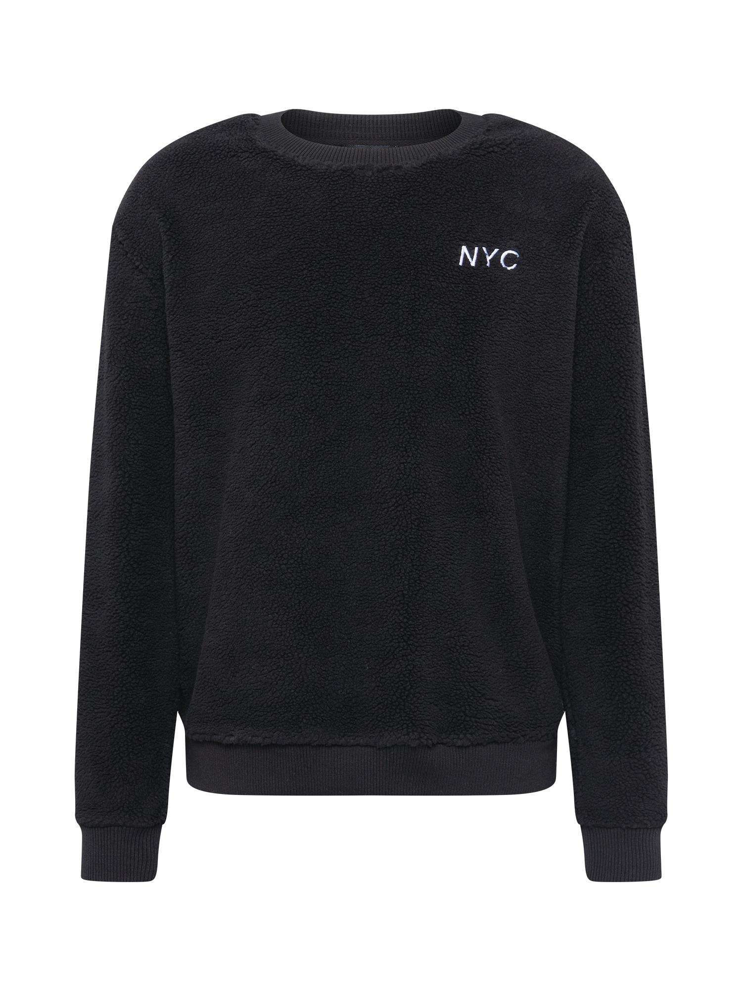 NEW LOOK Megztinis be užsegimo juoda
