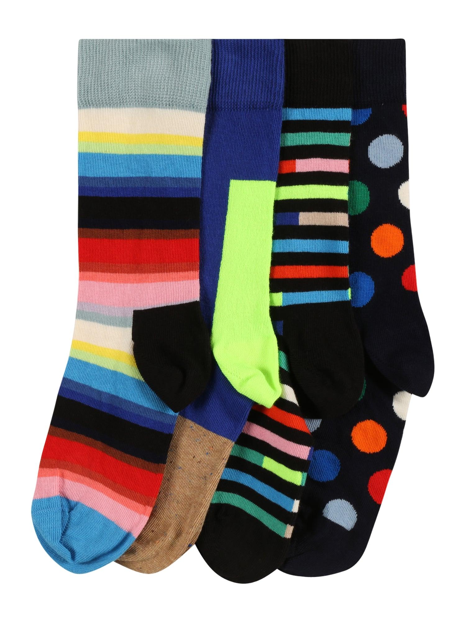 Happy Socks Kojinės mišrios spalvos / juoda / mėlyna