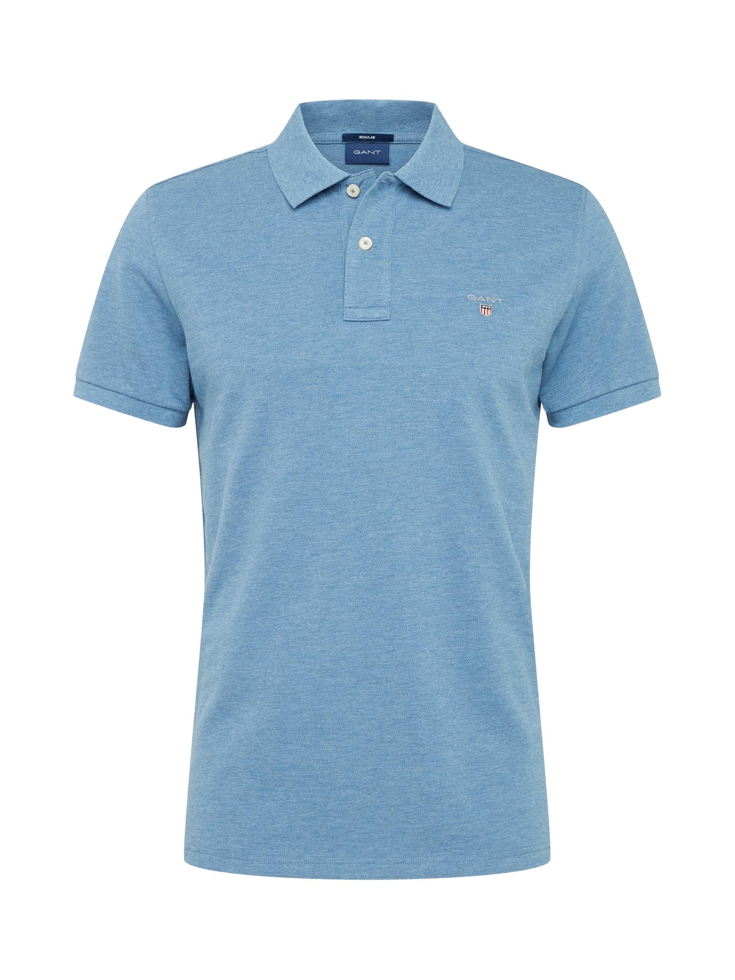 GANT Marškinėliai margai mėlyna / tamsiai (džinso) mėlyna / šviesiai pilka / balta / ugnies raudona