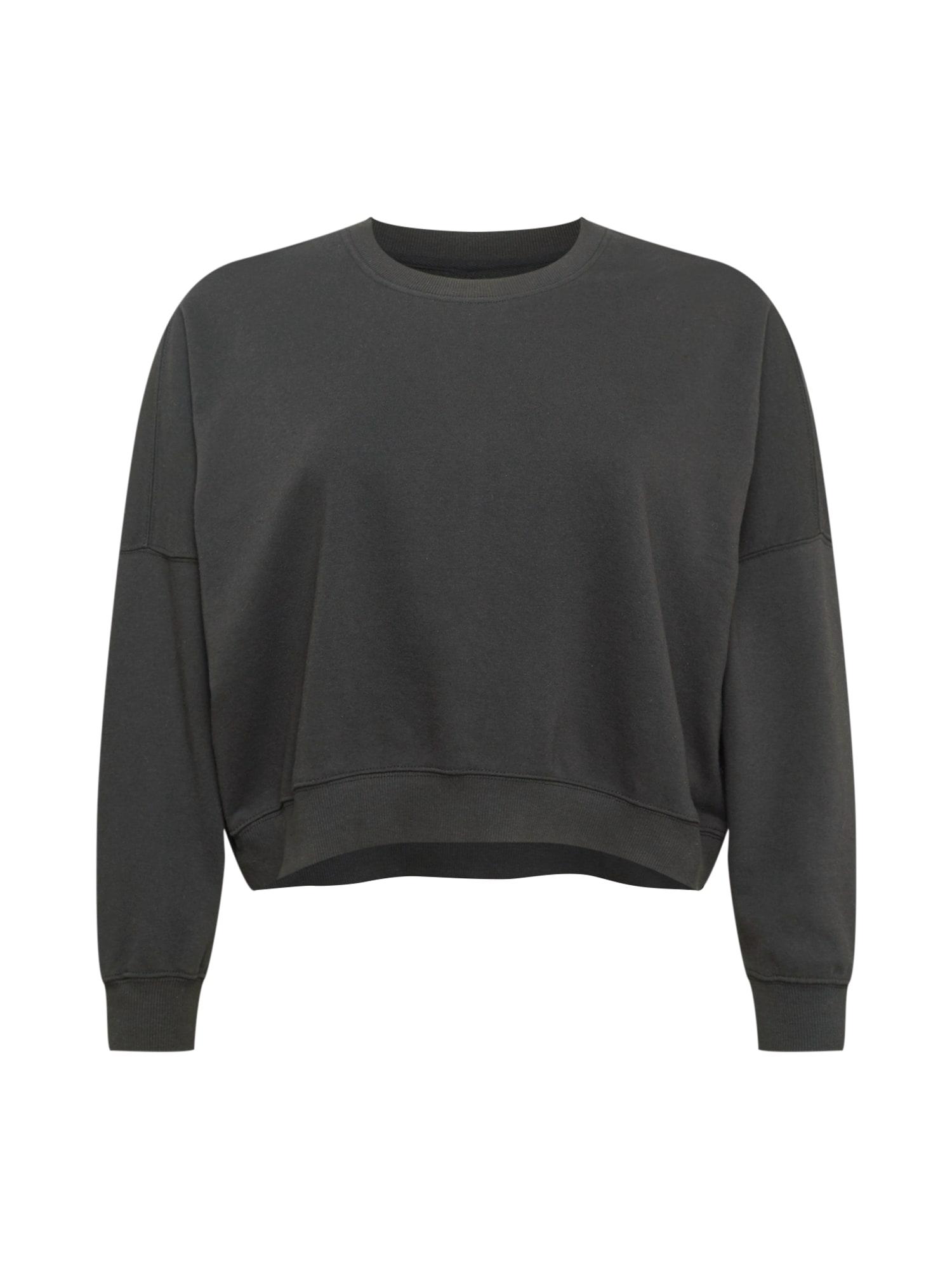 Cotton On Curve Megztinis be užsegimo juoda