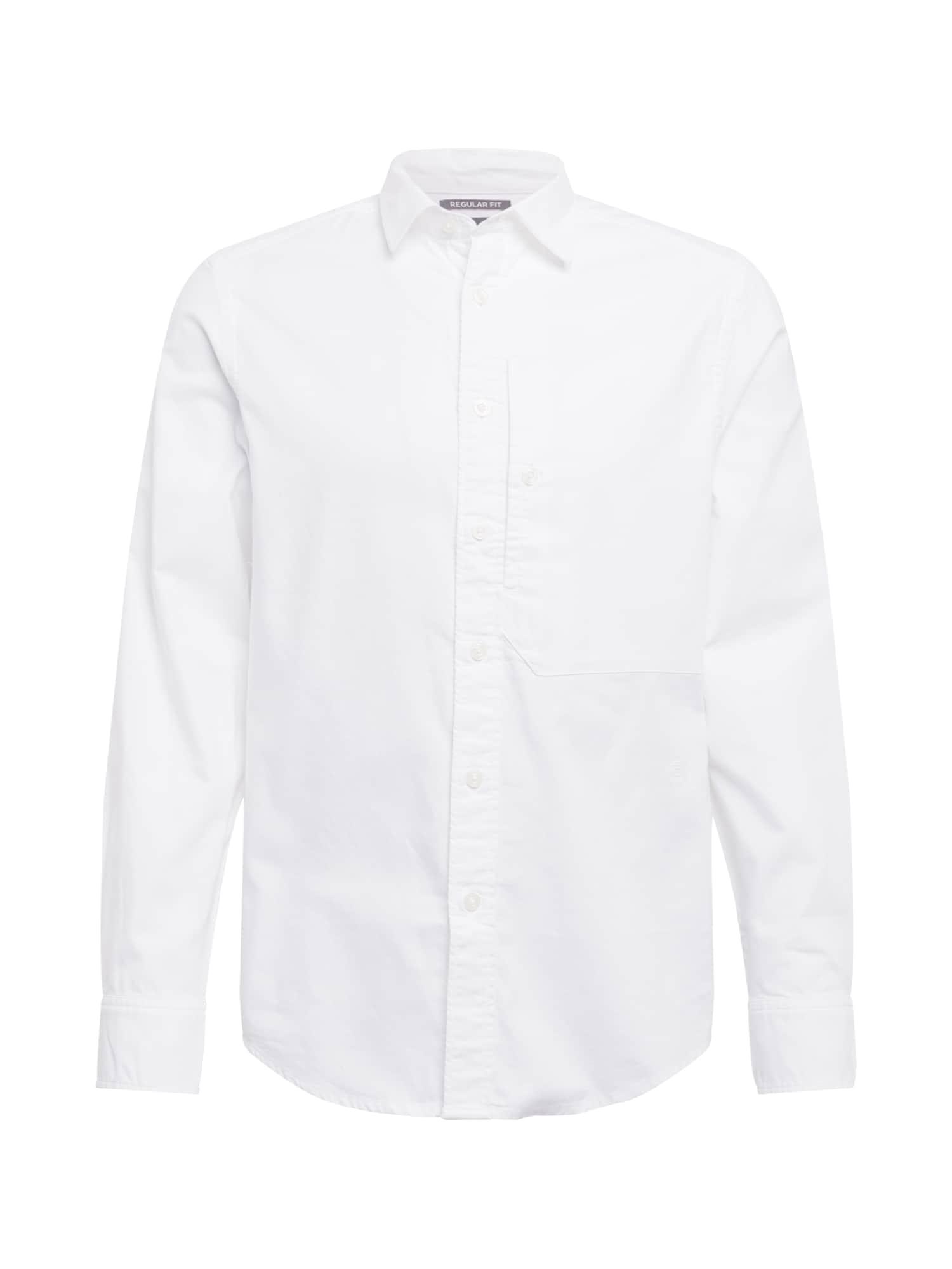 G-Star RAW Dalykinio stiliaus marškiniai