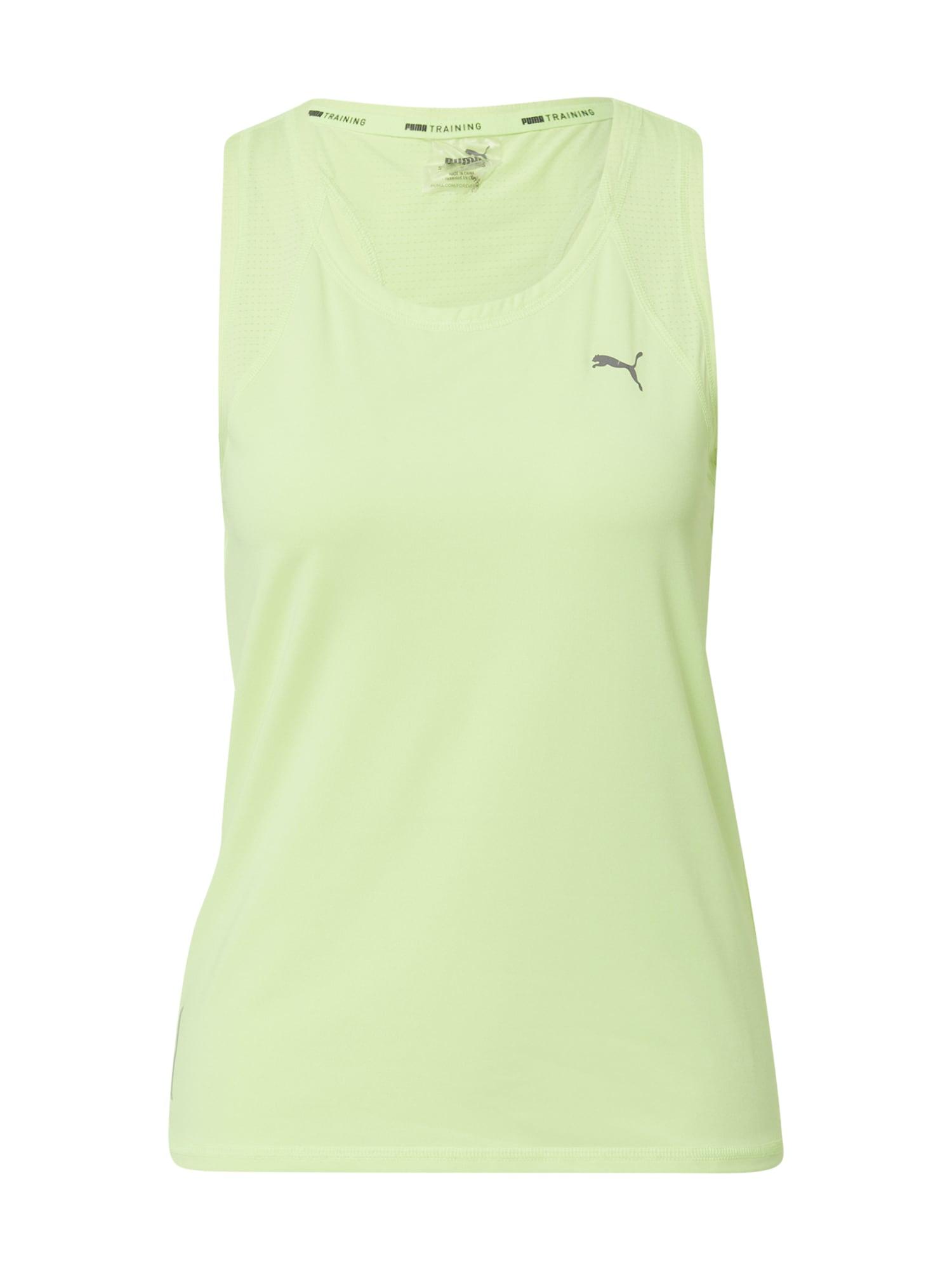 PUMA Sportovní top  svítivě žlutá / šedá
