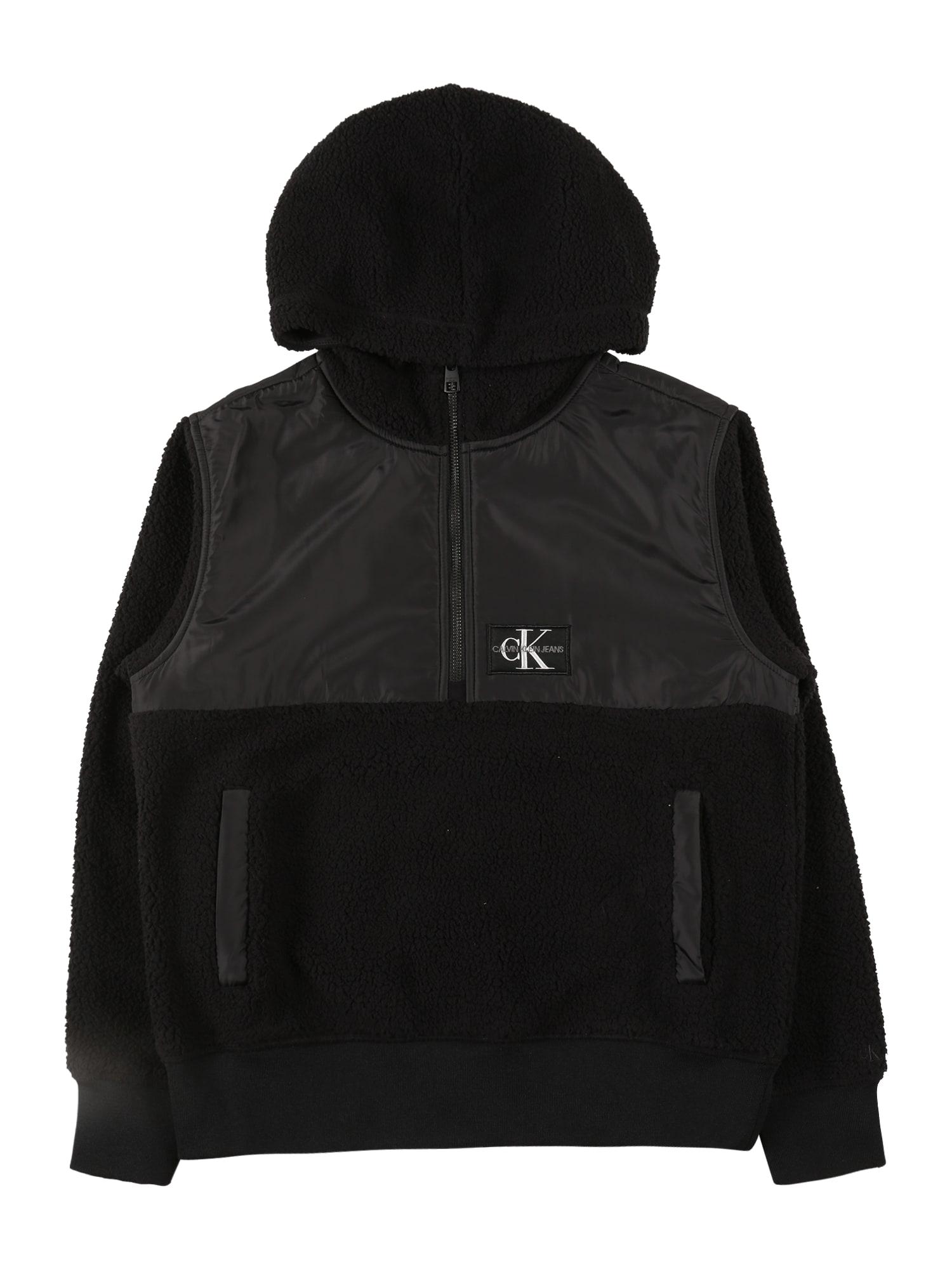 Calvin Klein Jeans Přechodná bunda  černá