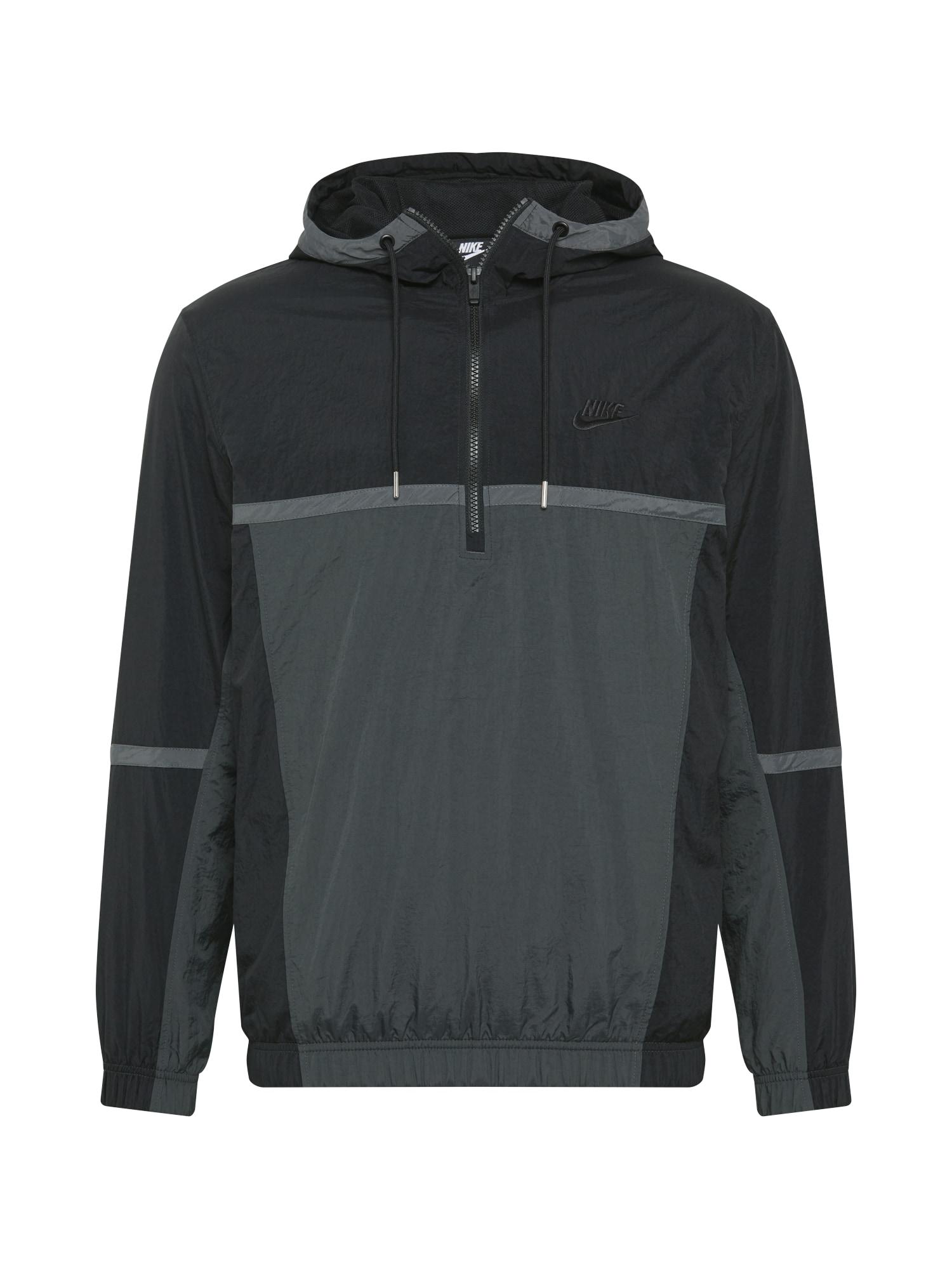 Nike Sportswear Demisezoninė striukė pilka / juoda / tamsiai pilka