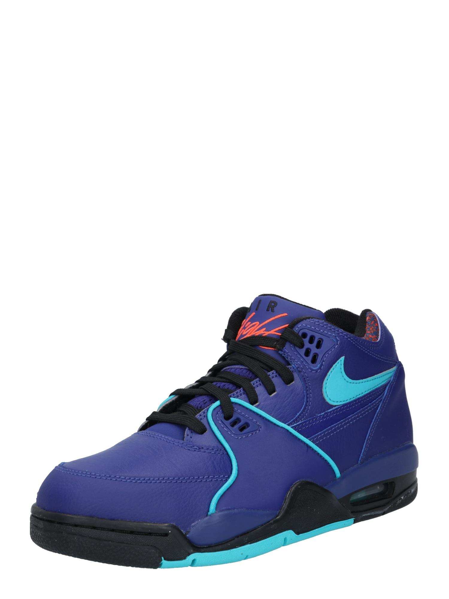 Nike Sportswear Sportbačiai su auliuku
