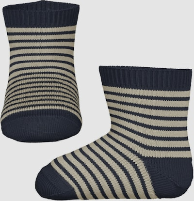Къси чорапи 'Fipan'