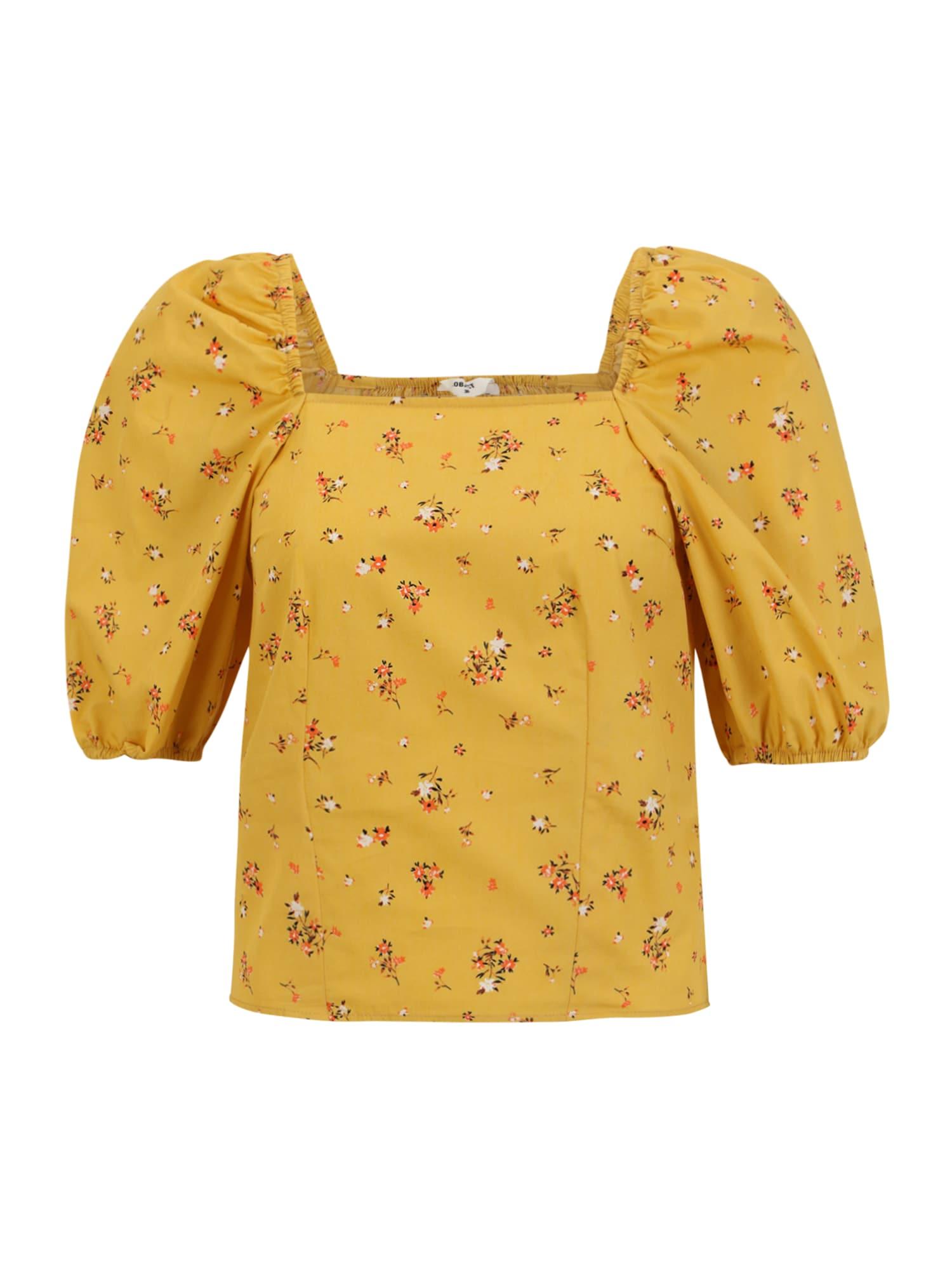 OBJECT Petite Marškinėliai