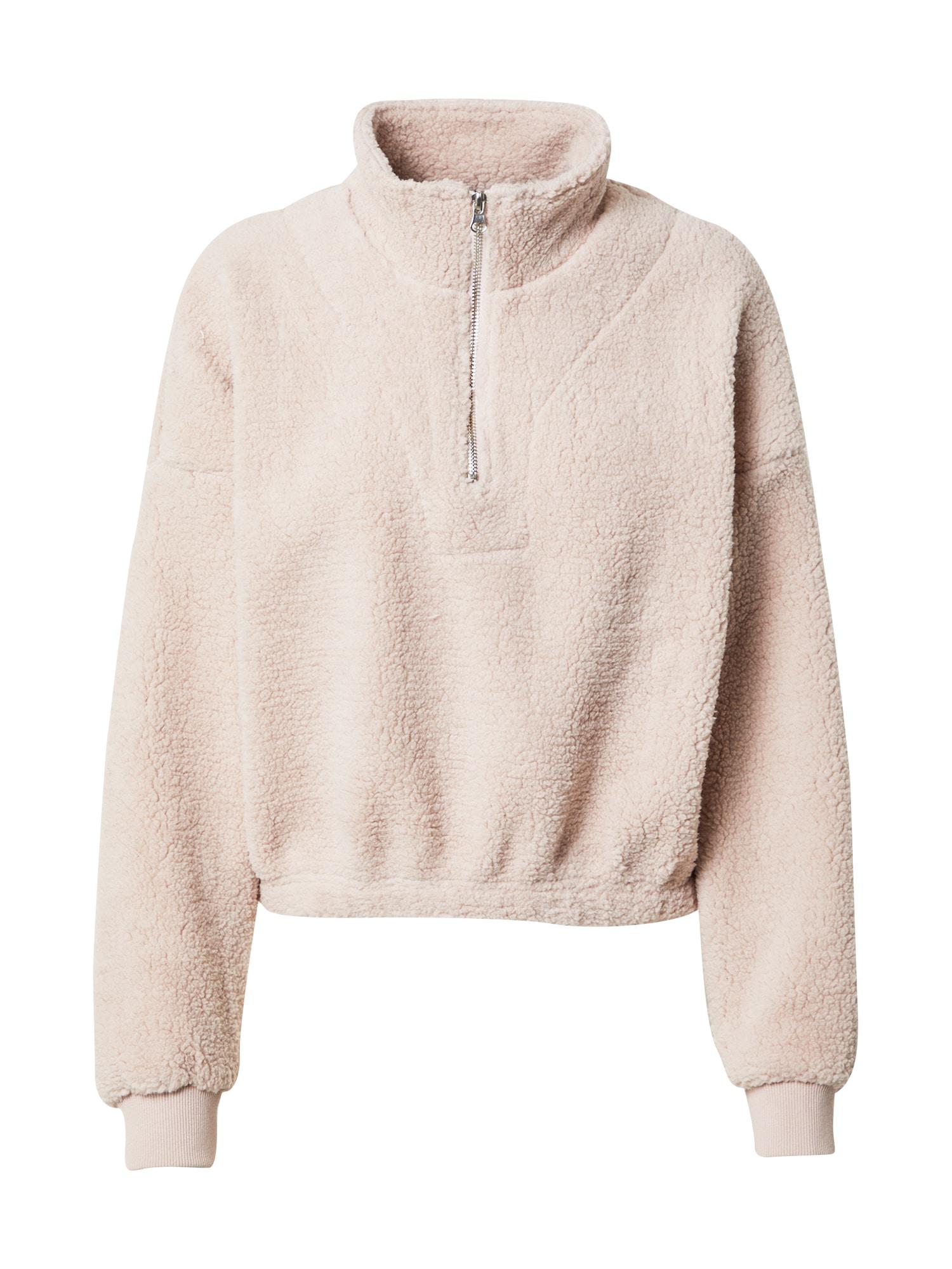 Cotton On Megztinis be užsegimo pudros spalva